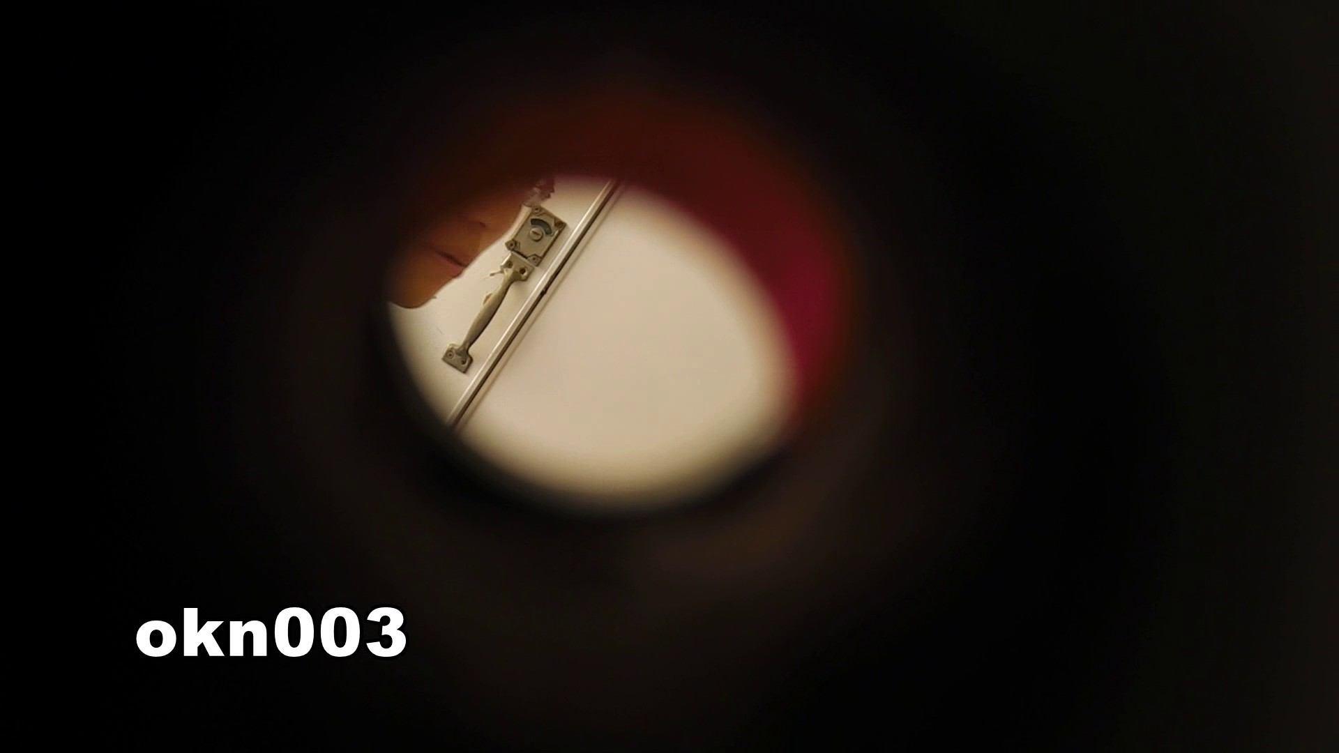 下からノゾム vol.003 メガネ率高し 丸見え  102PIX 57