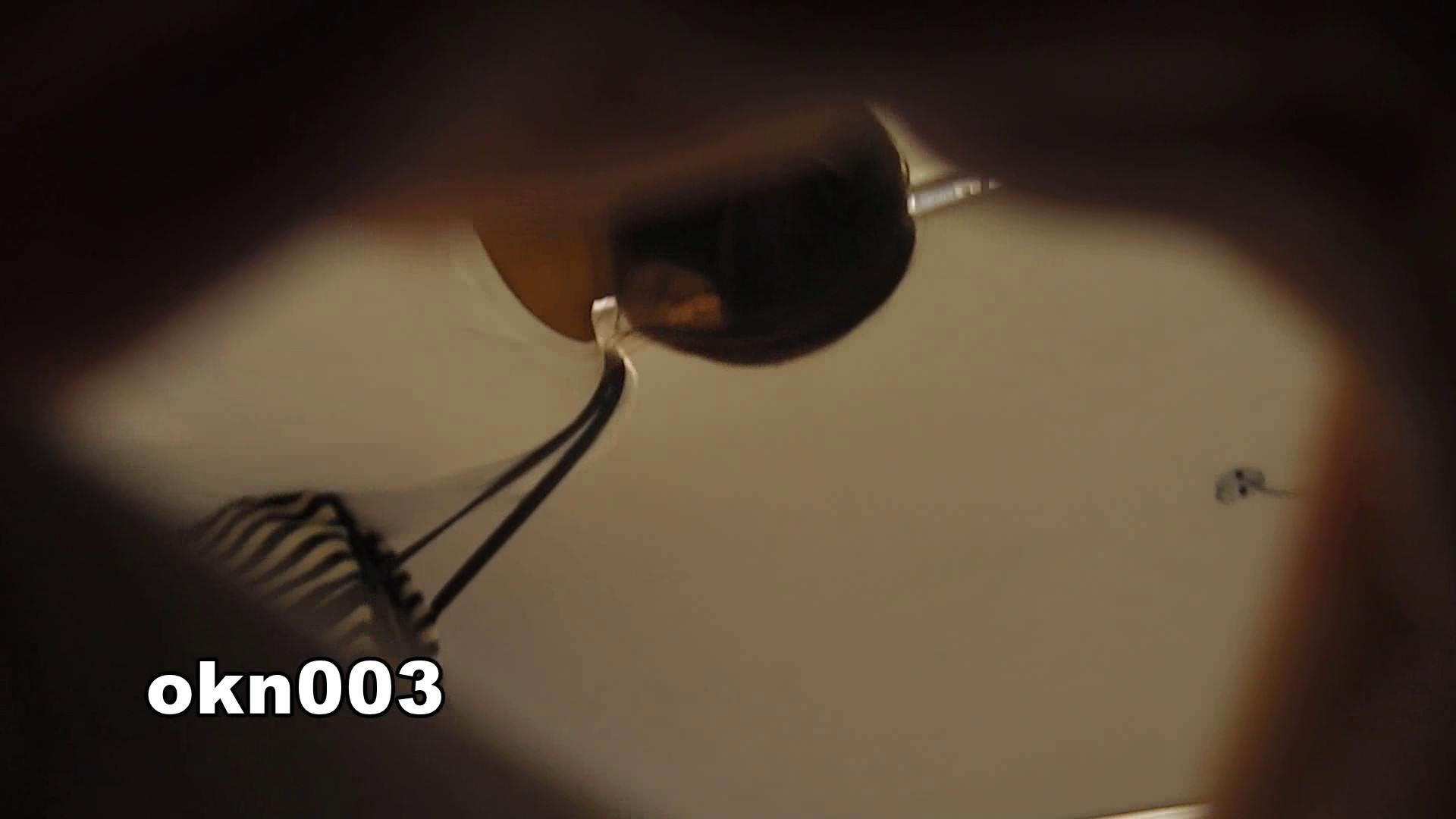 下からノゾム vol.003 メガネ率高し 丸見え  102PIX 59