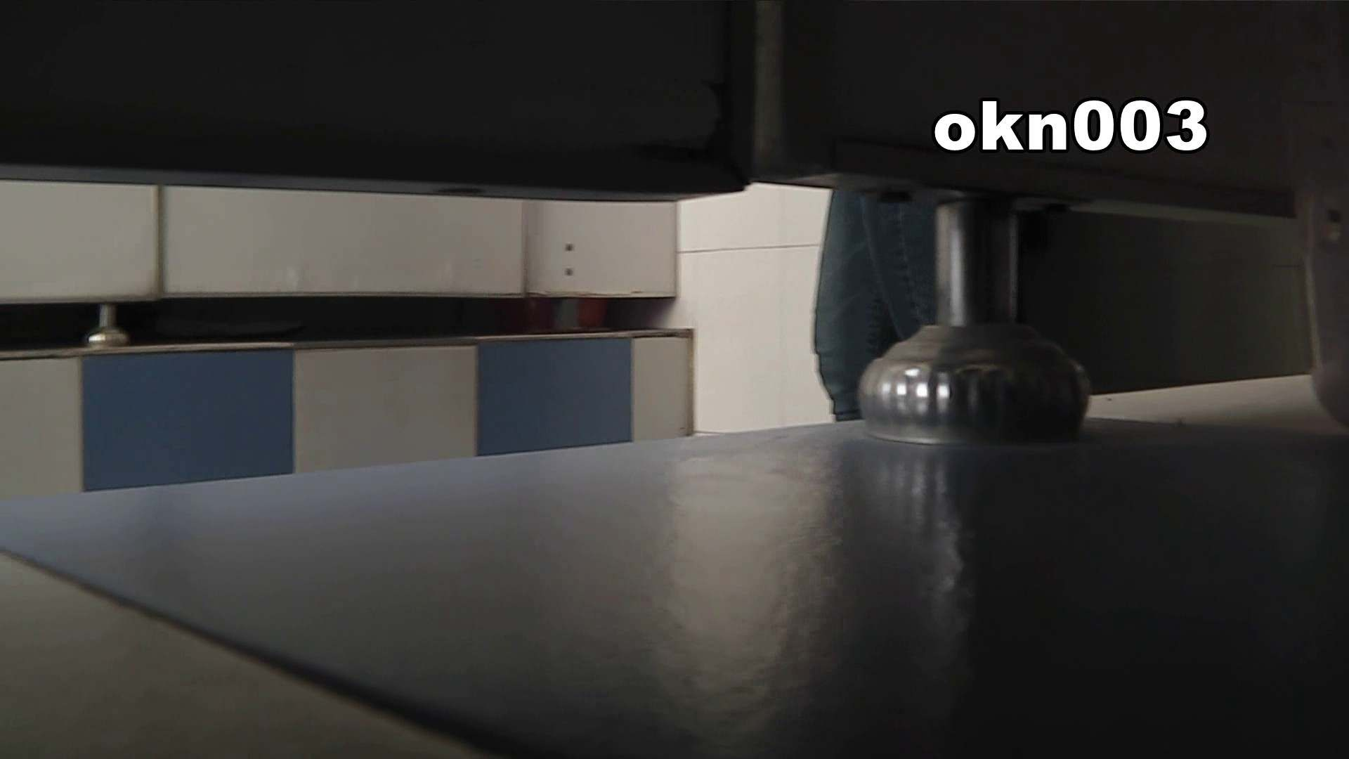 下からノゾム vol.003 メガネ率高し 丸見え  102PIX 87