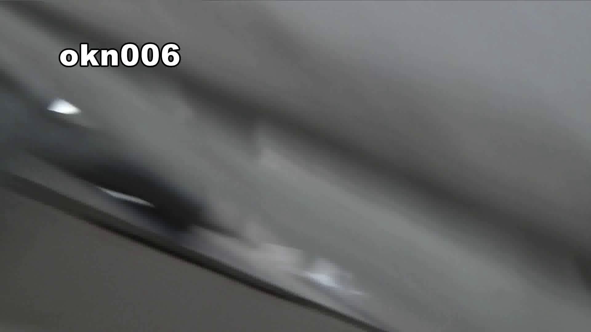 下からノゾム vol.006 ボアション 盛合せ  106PIX 28