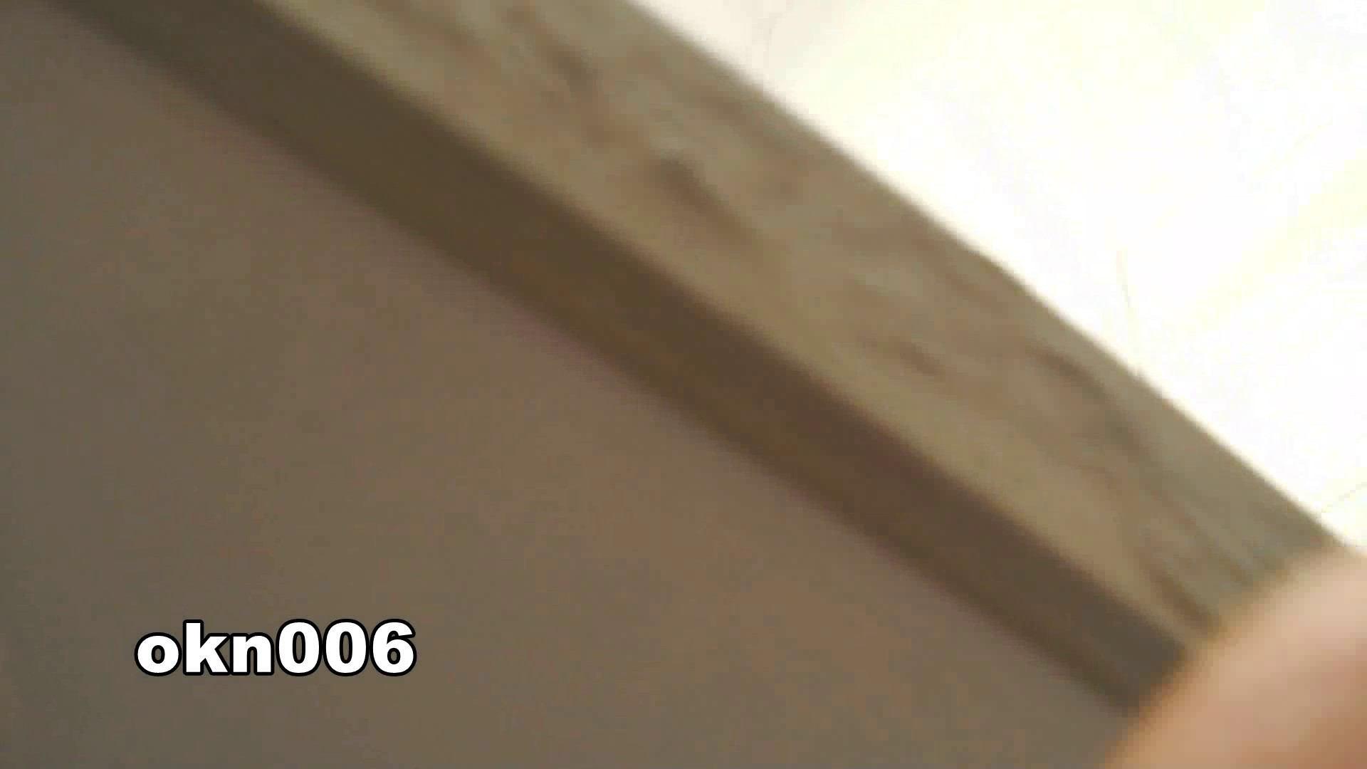 下からノゾム vol.006 ボアション 盛合せ  106PIX 77