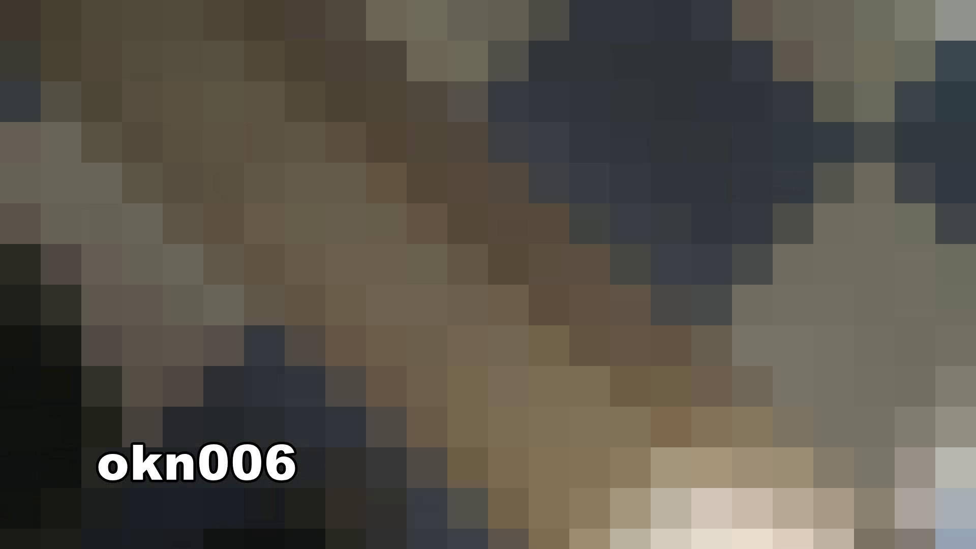 下からノゾム vol.006 ボアション 盛合せ  106PIX 82