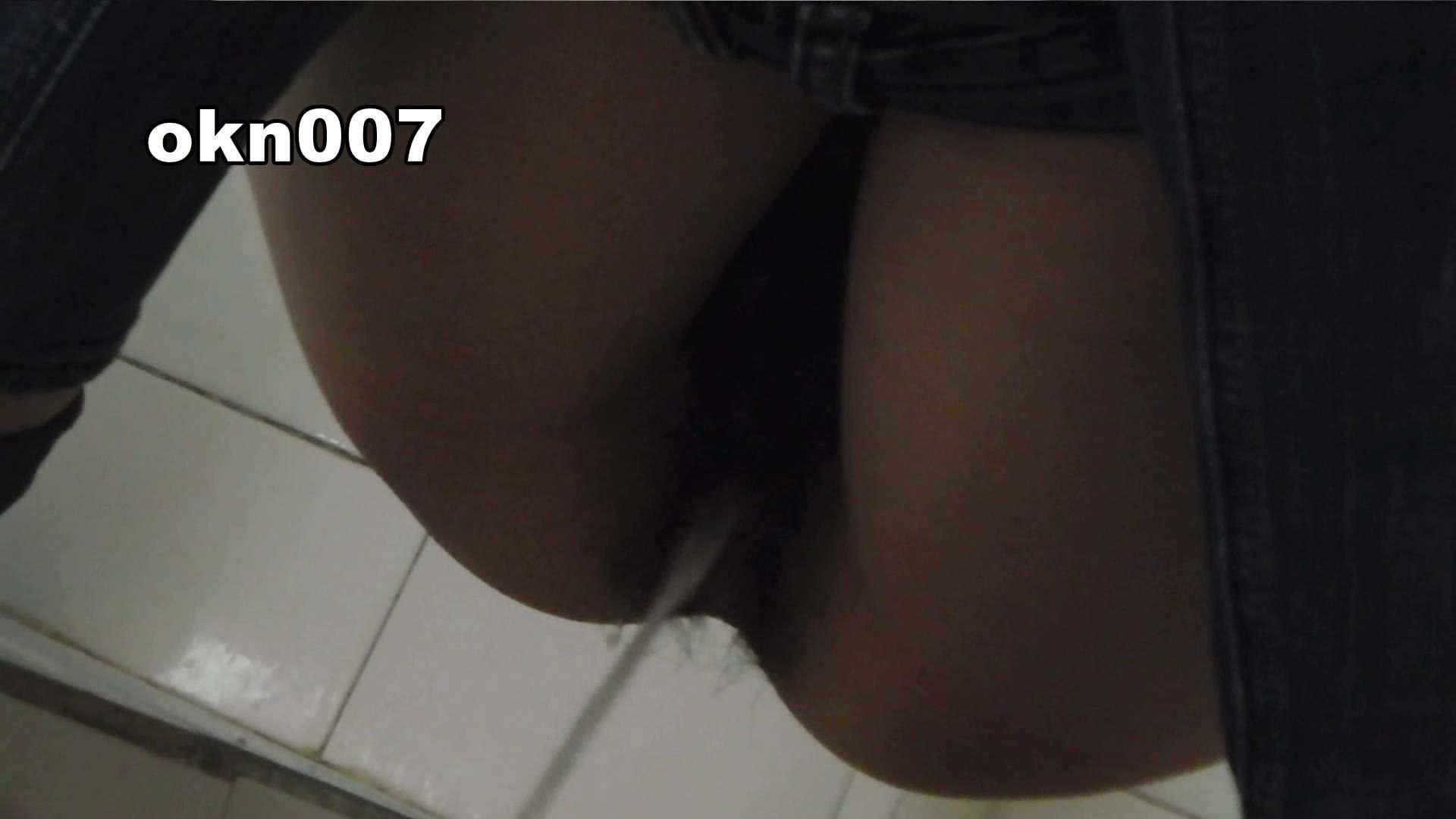 下からノゾム vol.007 クパッと広げて叩いてブルッ! 洗面所  57PIX 3