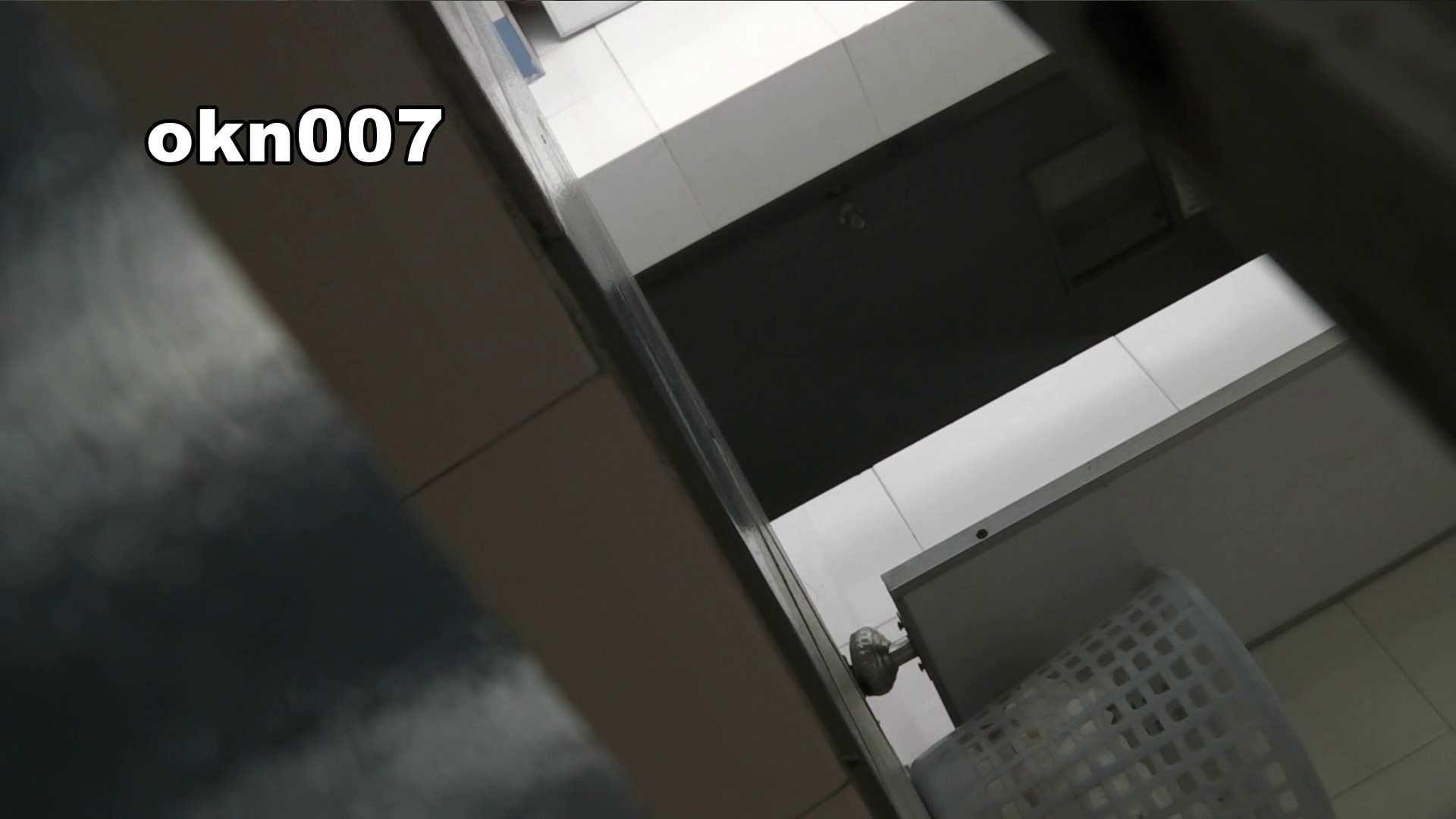 下からノゾム vol.007 クパッと広げて叩いてブルッ! 洗面所  57PIX 19