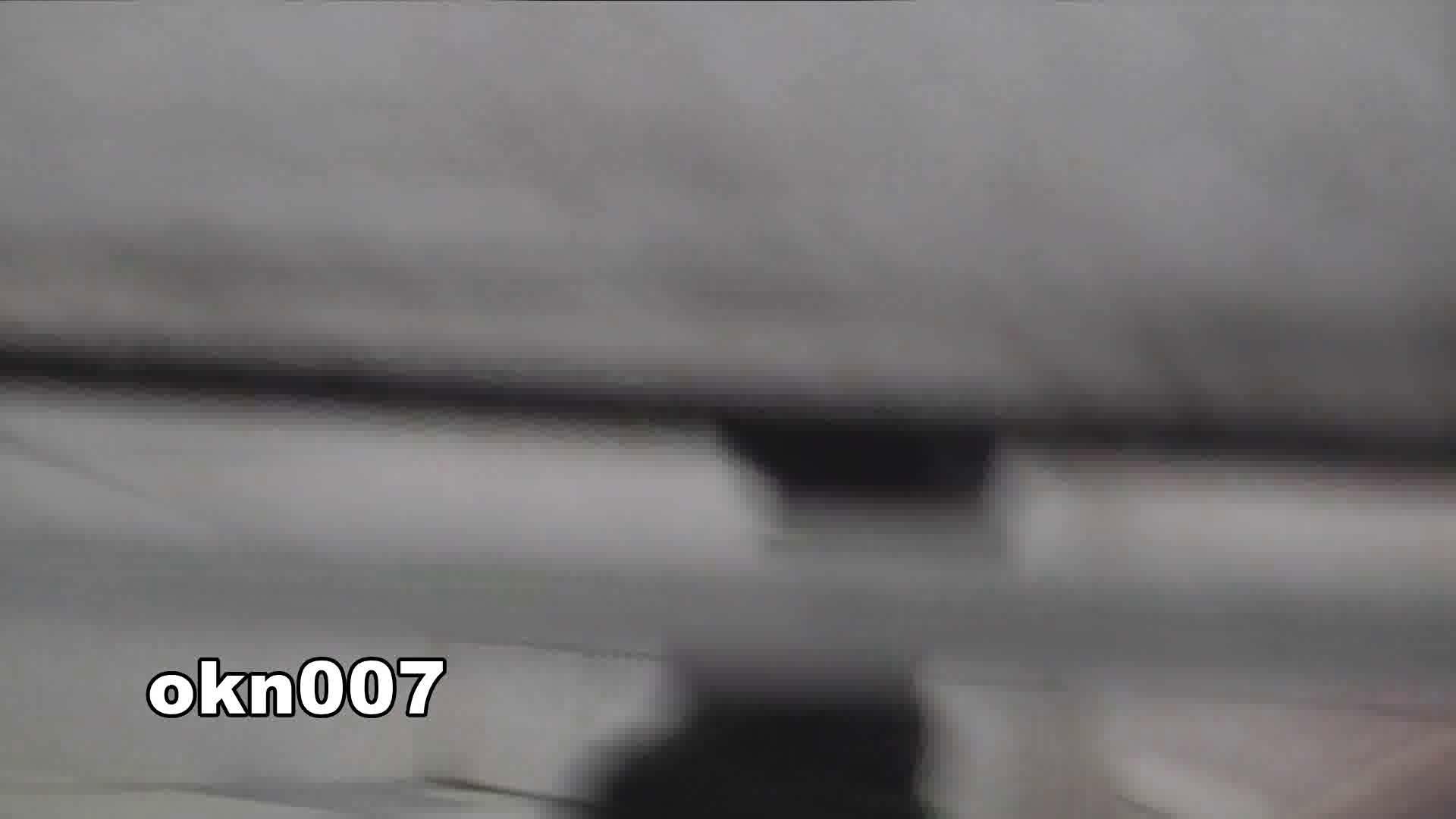 下からノゾム vol.007 クパッと広げて叩いてブルッ! 洗面所  57PIX 38