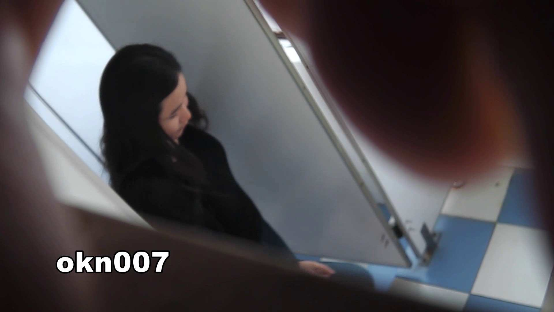 下からノゾム vol.007 クパッと広げて叩いてブルッ! 洗面所  57PIX 46