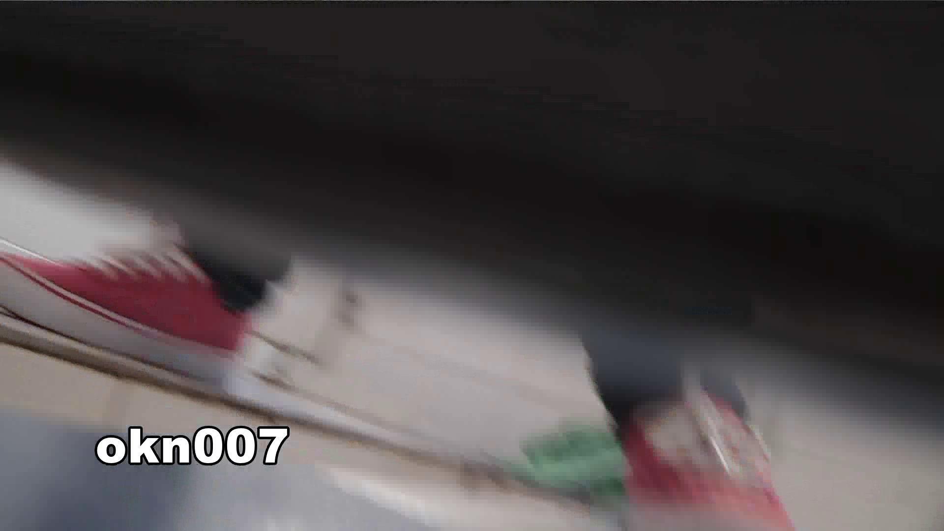 下からノゾム vol.007 クパッと広げて叩いてブルッ! 洗面所  57PIX 48