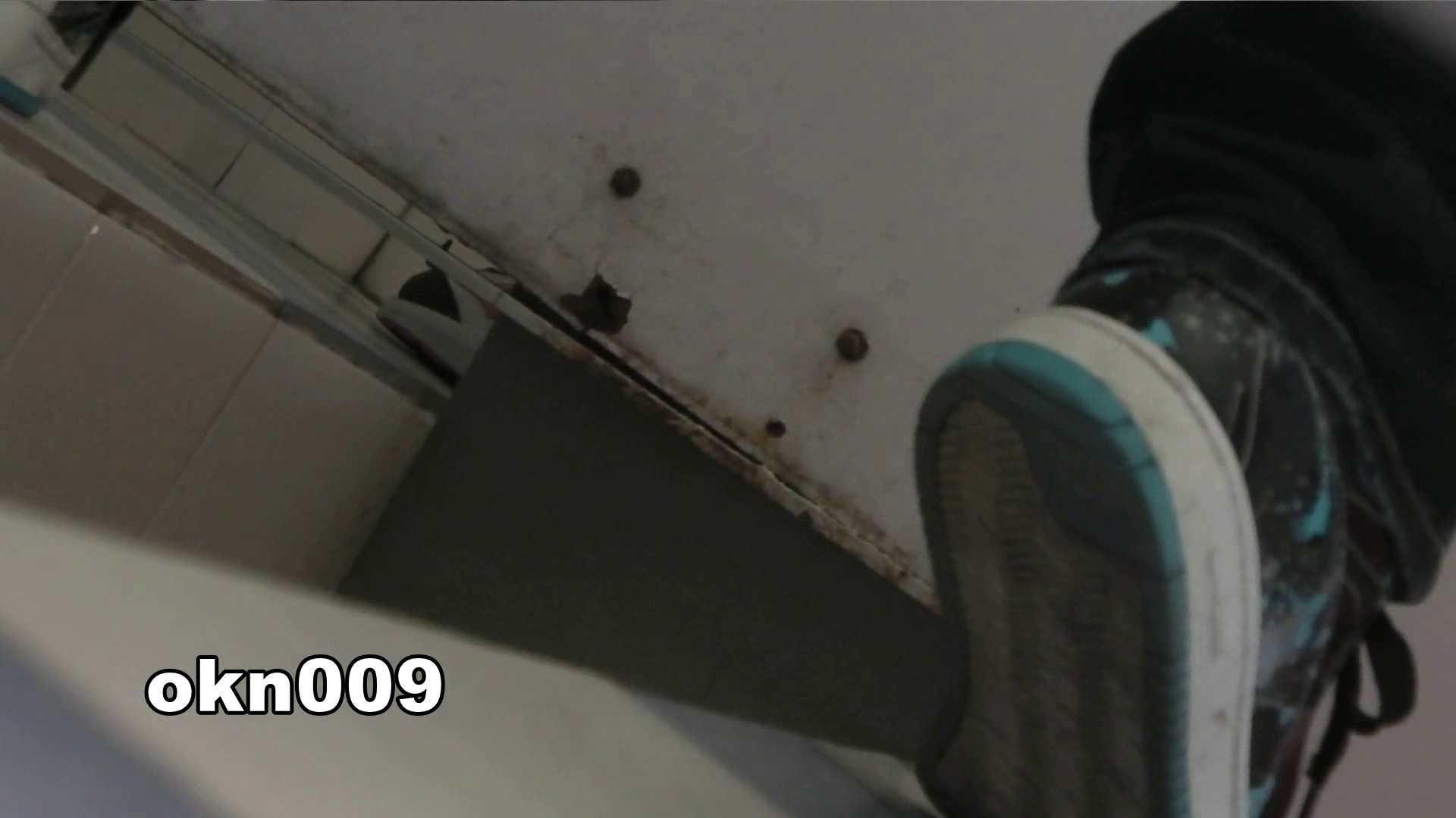 下からノゾム vol.009 リキンでモリアガった割にヒョロ