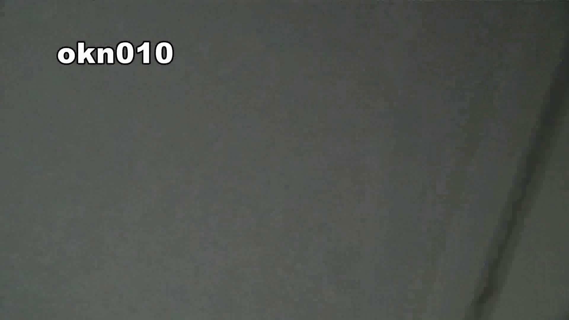 下からノゾム vol.010 迫力マン点 ギャル  71PIX 5