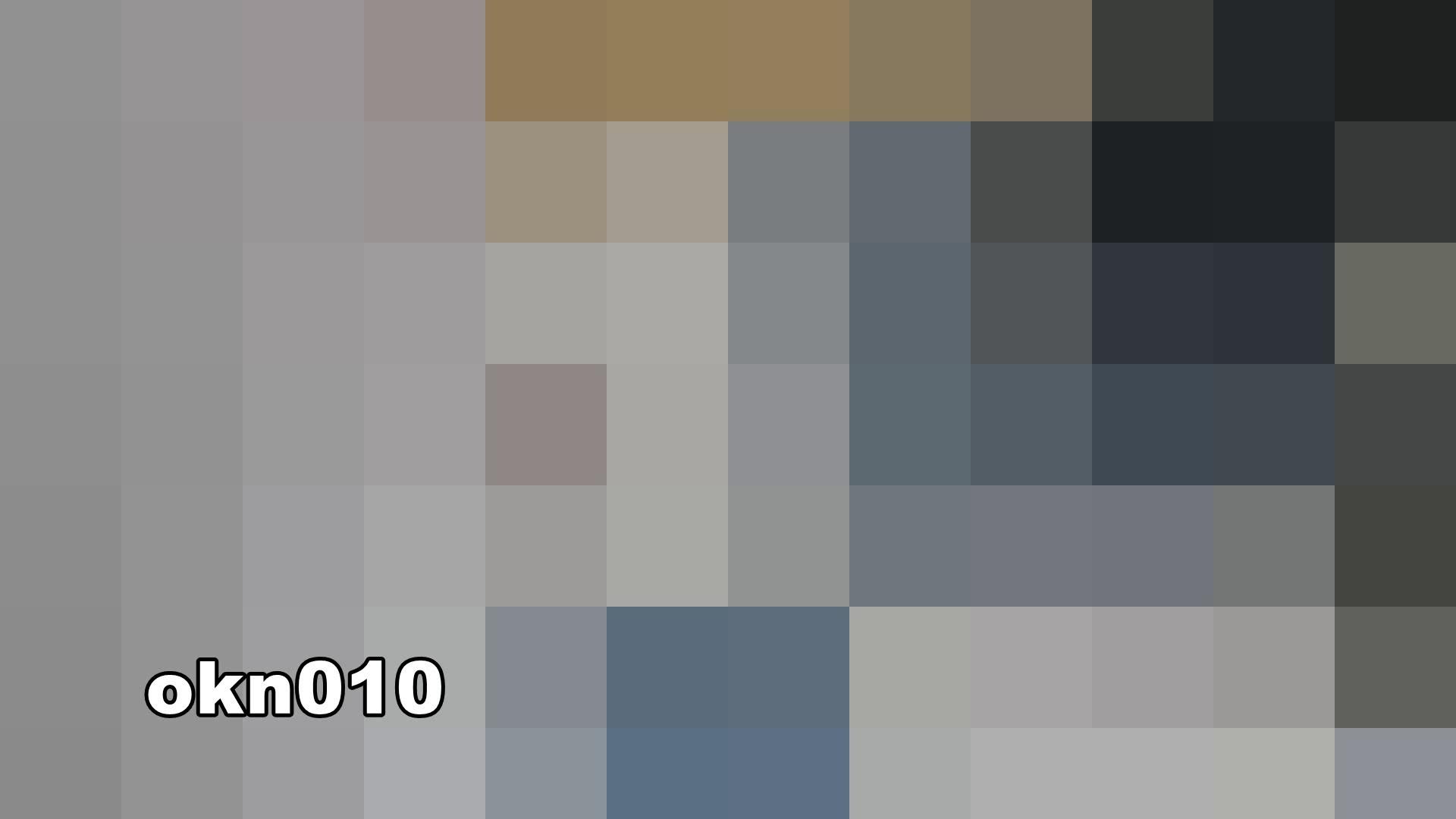 下からノゾム vol.010 迫力マン点 ギャル  71PIX 8