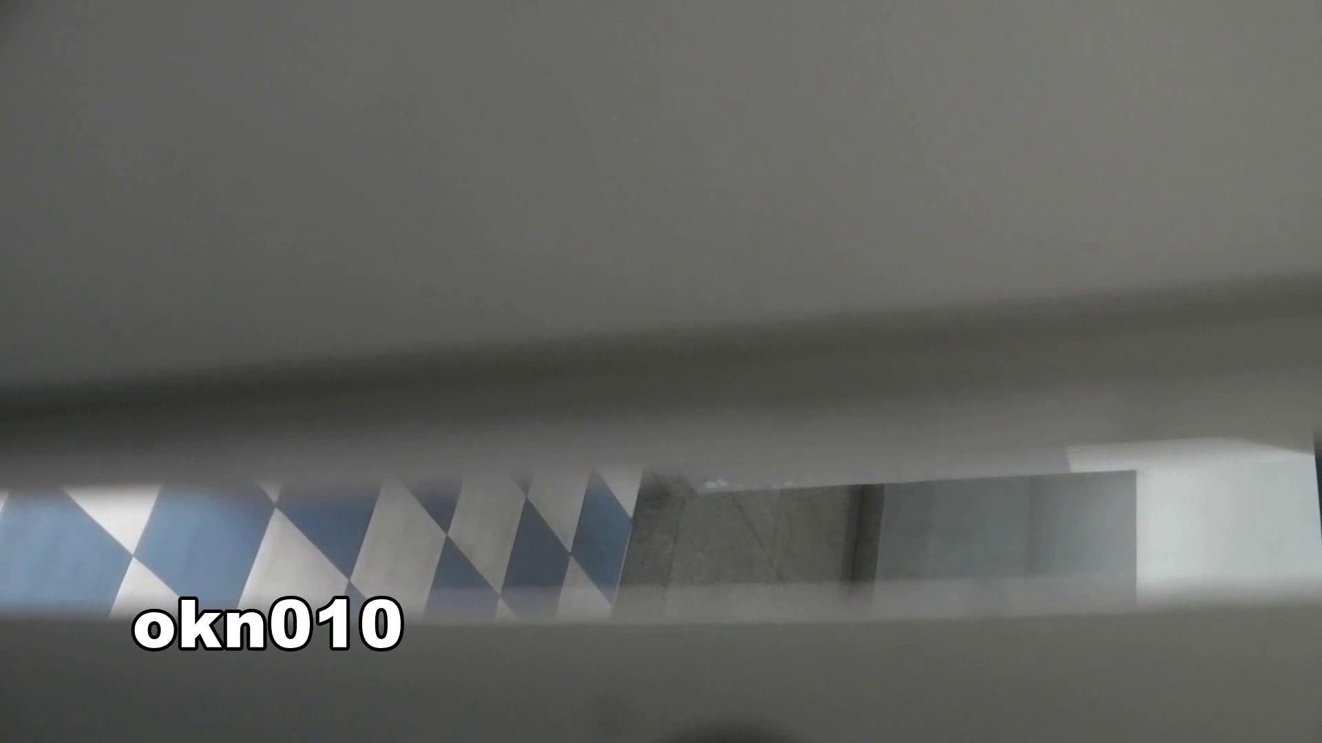 下からノゾム vol.010 迫力マン点 ギャル  71PIX 10
