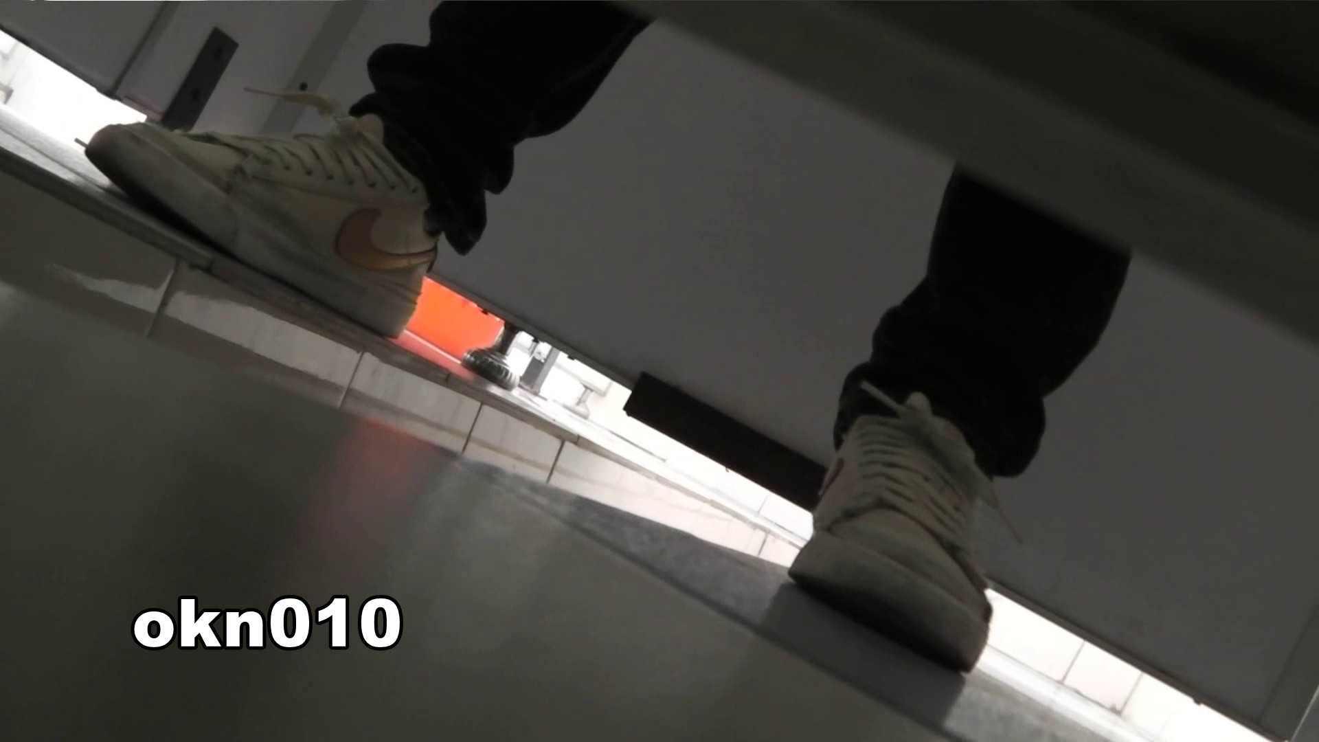 下からノゾム vol.010 迫力マン点 ギャル  71PIX 14