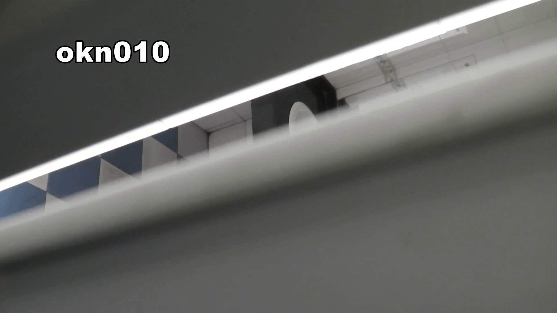 下からノゾム vol.010 迫力マン点 ギャル  71PIX 16