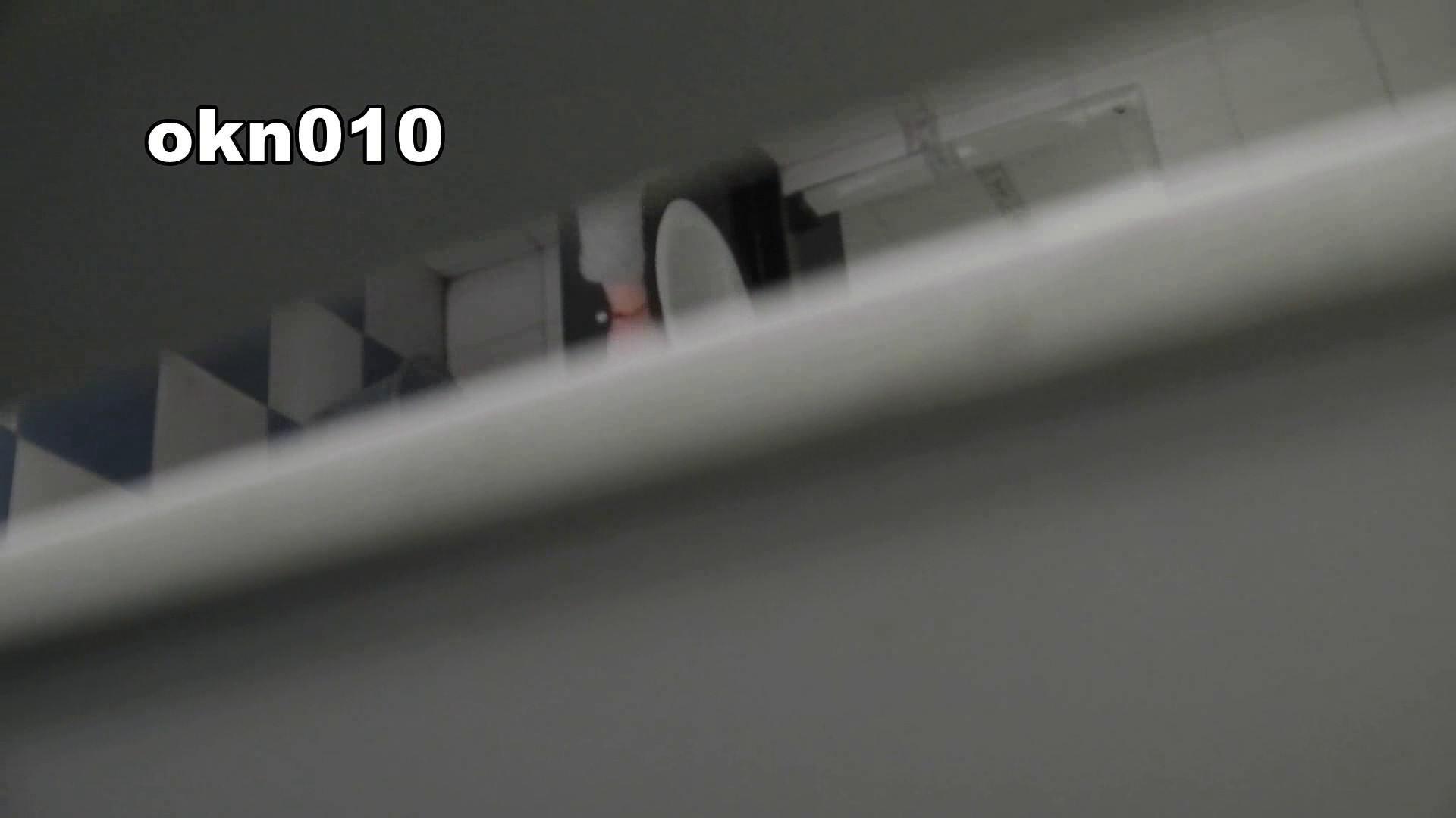 下からノゾム vol.010 迫力マン点 ギャル  71PIX 18