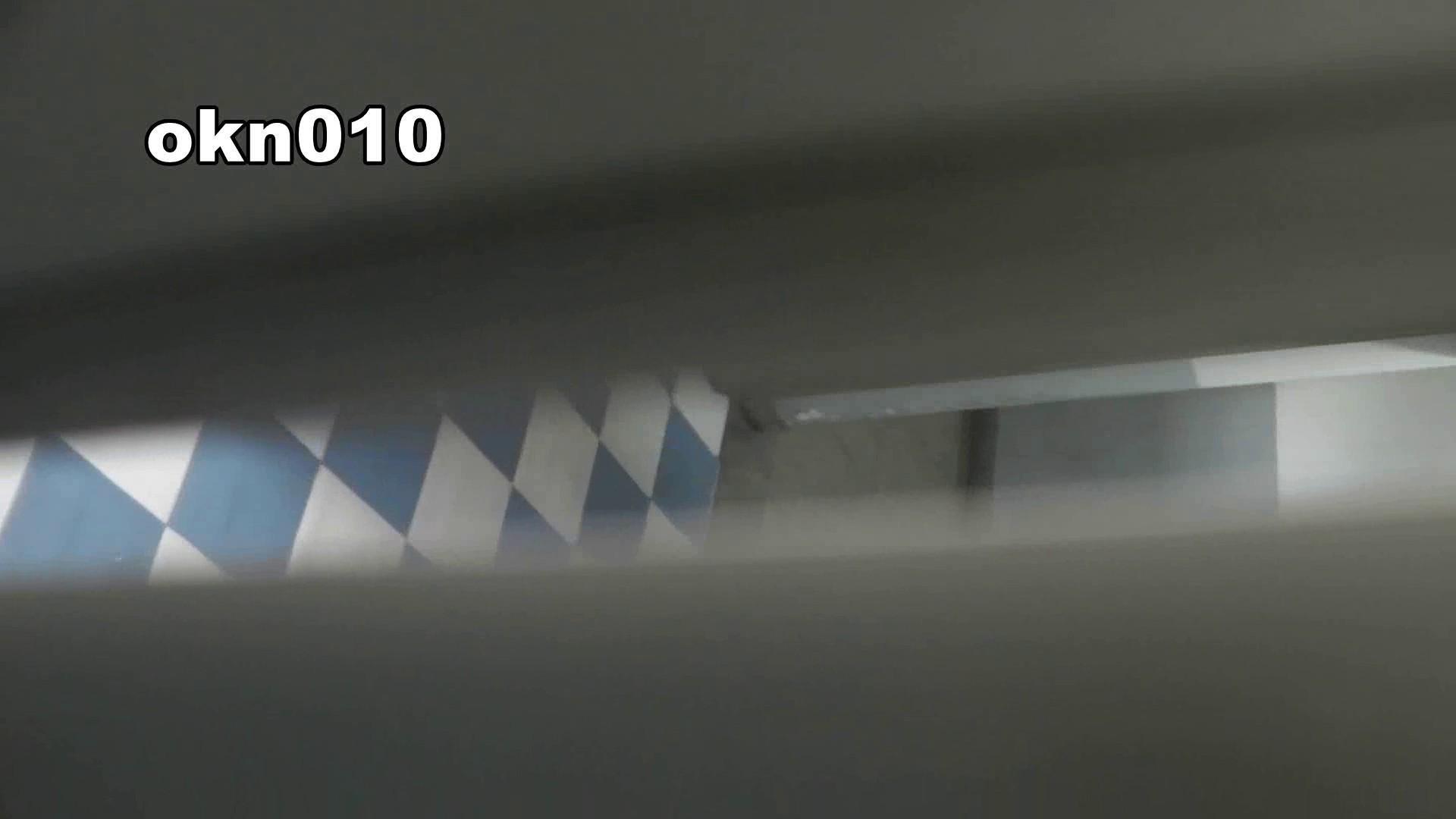 下からノゾム vol.010 迫力マン点 ギャル  71PIX 20
