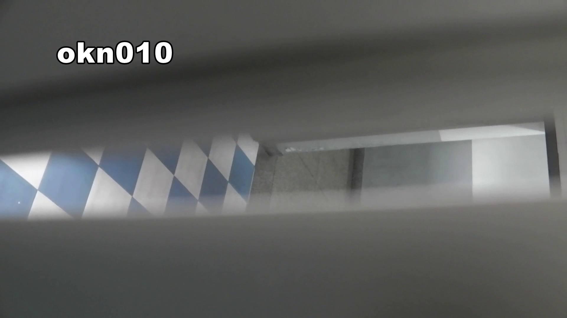 下からノゾム vol.010 迫力マン点 ギャル  71PIX 21