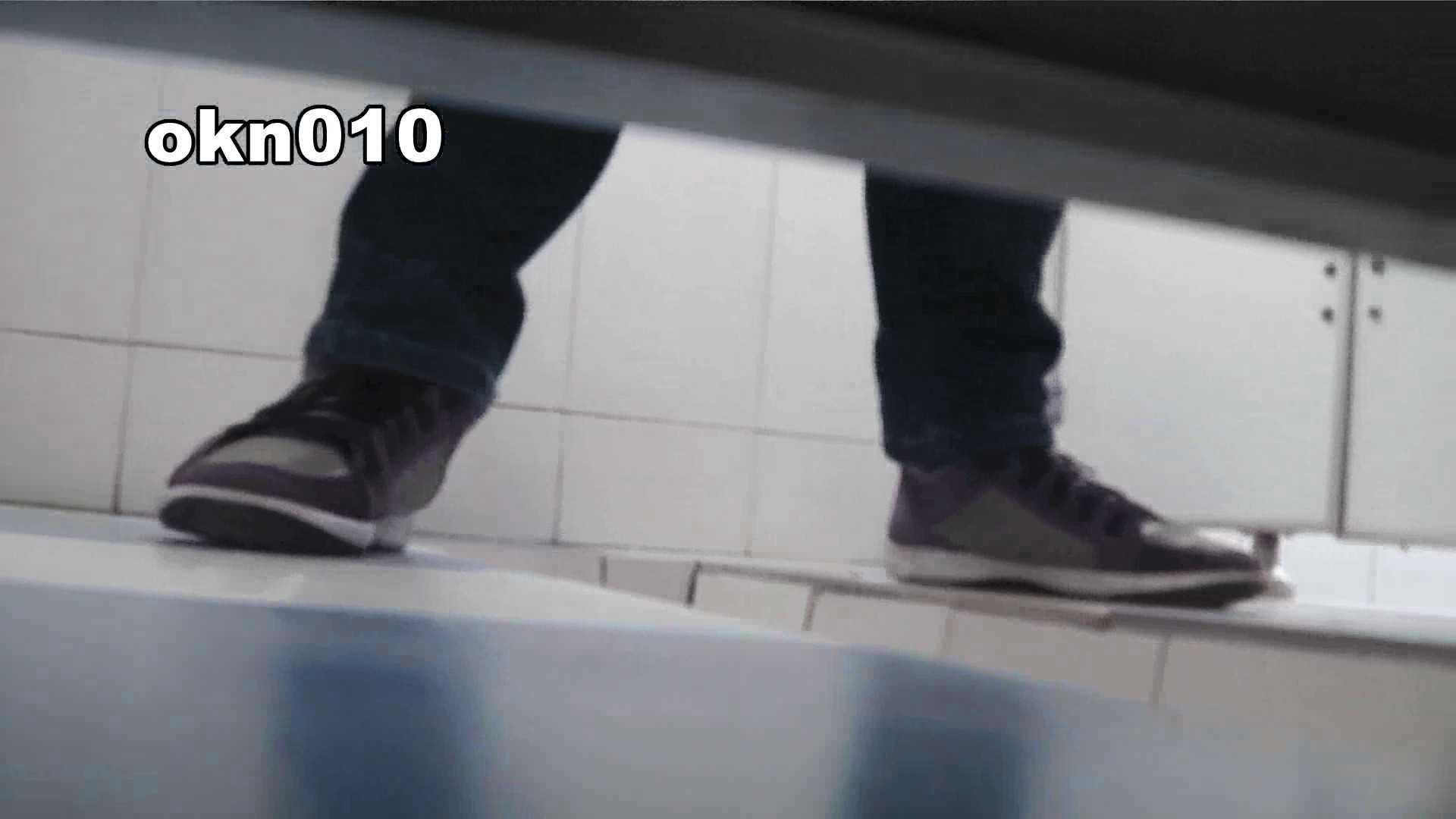 下からノゾム vol.010 迫力マン点 ギャル  71PIX 22