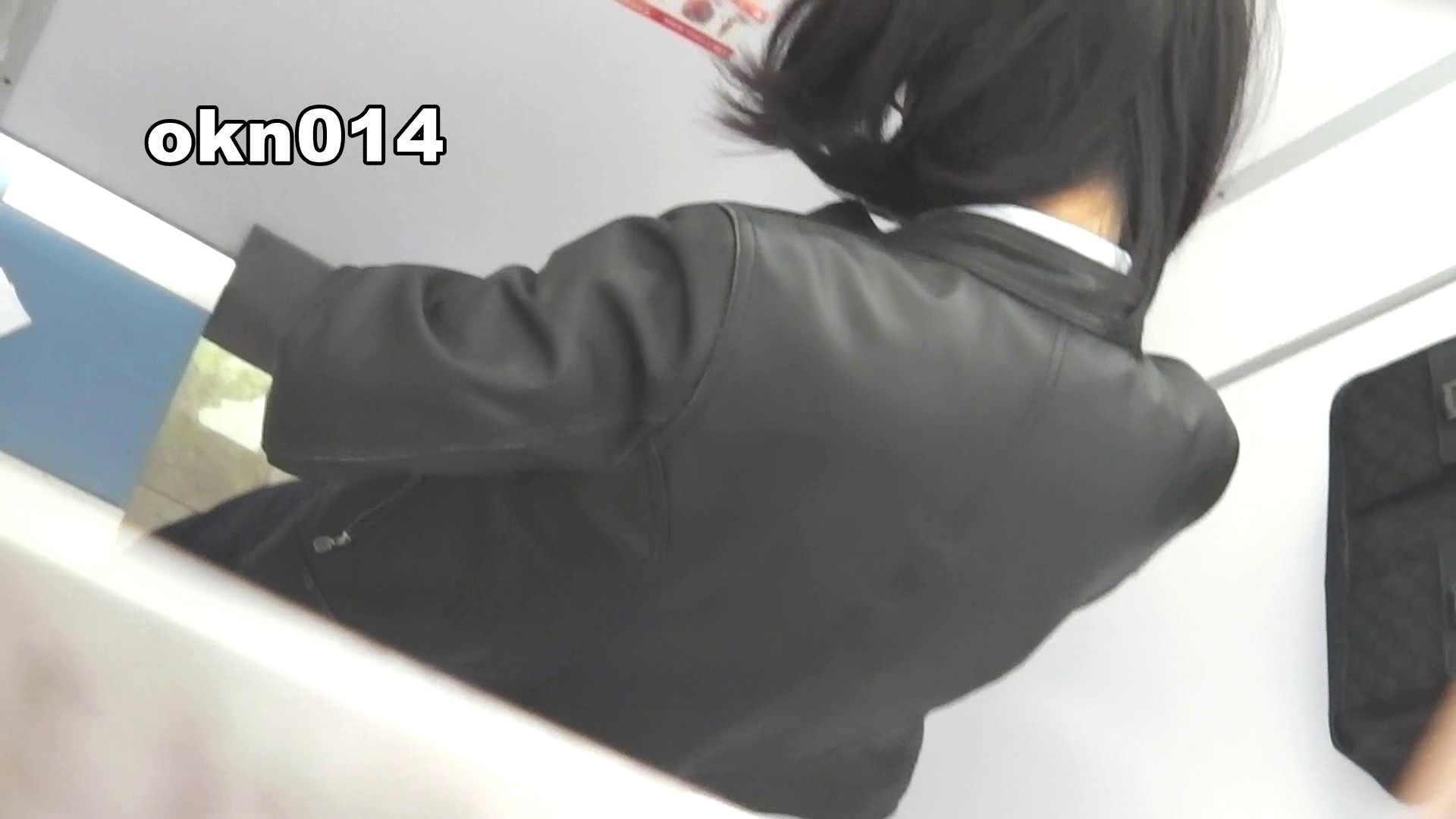 おまんこ丸見え|下からノゾム vol.014 リボンたん|怪盗ジョーカー