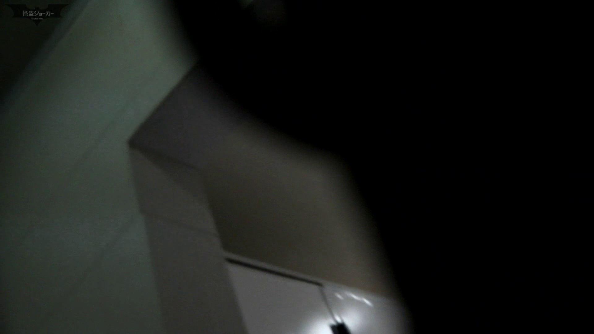 下からノゾム vol.018 スタイルいい子に、ついついて入っちゃった。 洗面所  69PIX 2