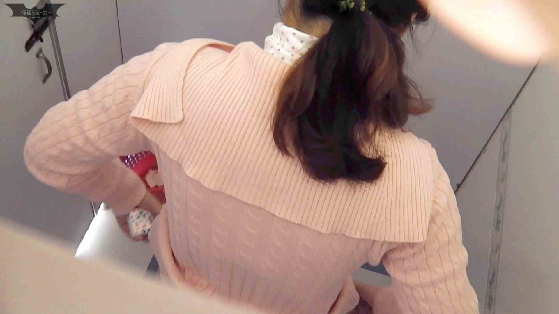 下からノゾム vol.018 スタイルいい子に、ついついて入っちゃった。 洗面所  69PIX 16