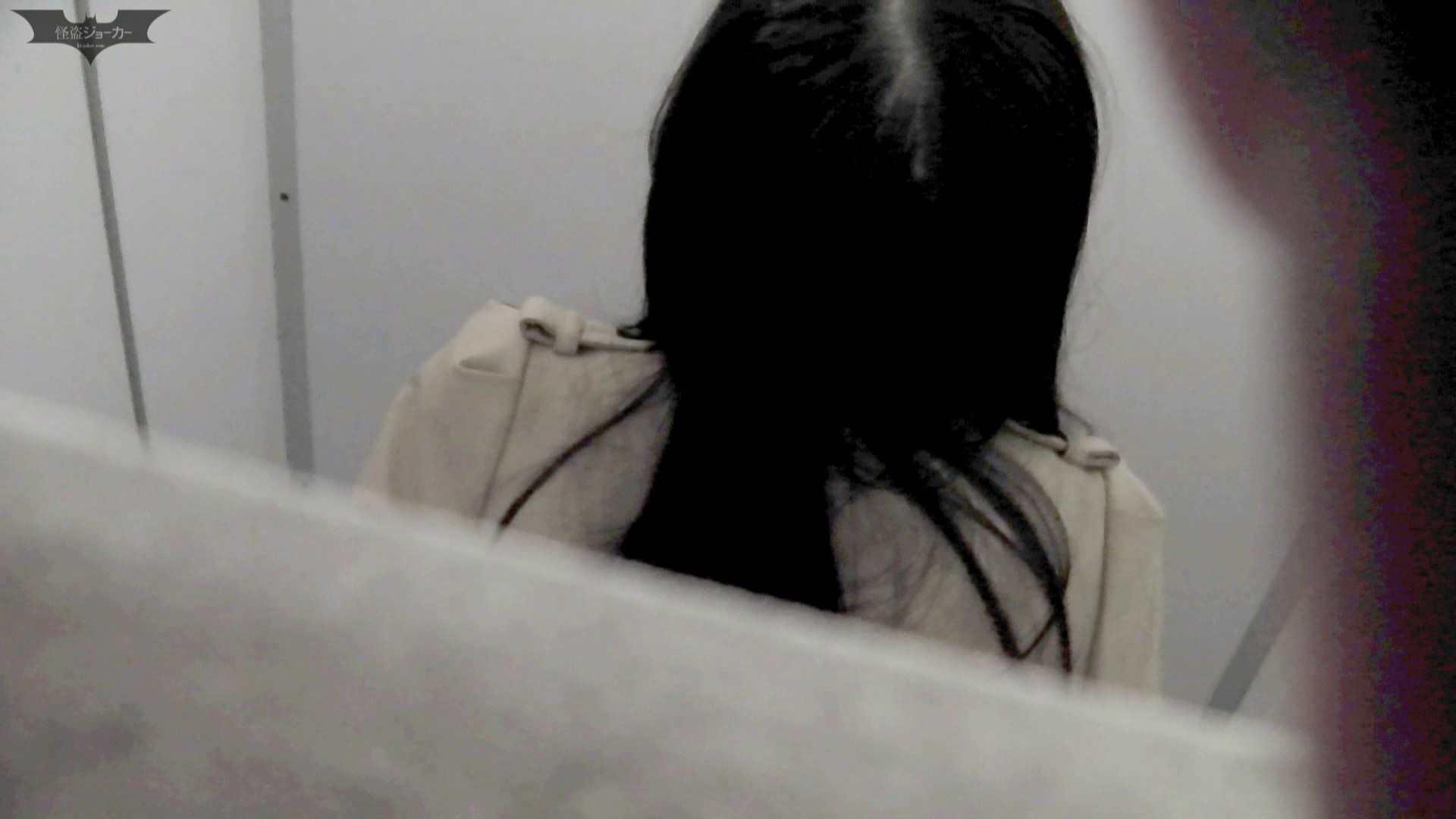 下からノゾム vol.018 スタイルいい子に、ついついて入っちゃった。 洗面所  69PIX 20