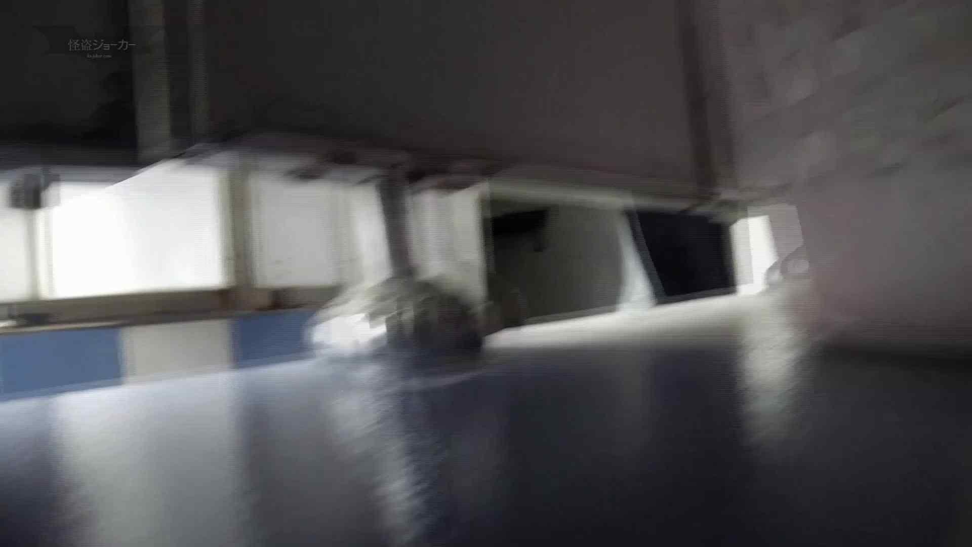 下からノゾム vol.030 びしょびしょの連続、お尻半分濡れるほど、 高画質  68PIX 14