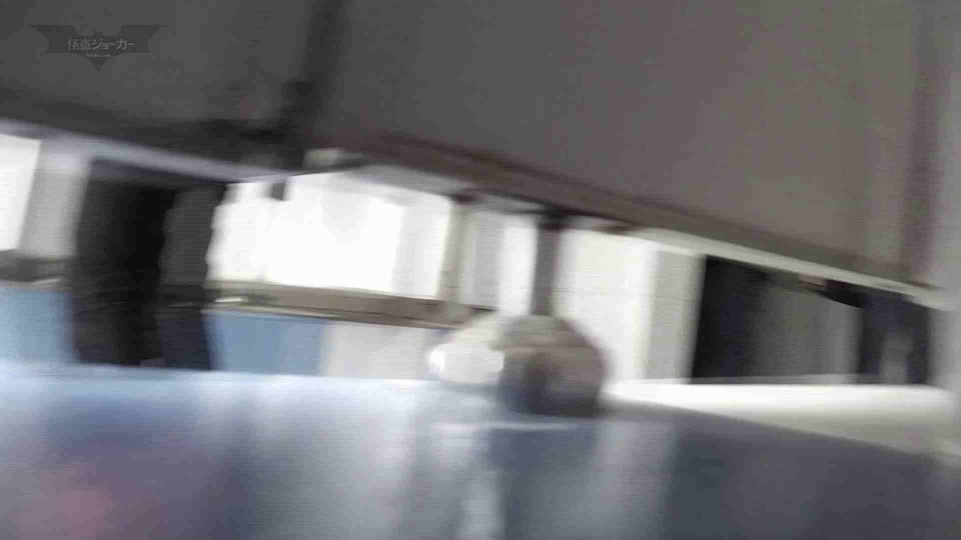 下からノゾム vol.030 びしょびしょの連続、お尻半分濡れるほど、 高画質  68PIX 66
