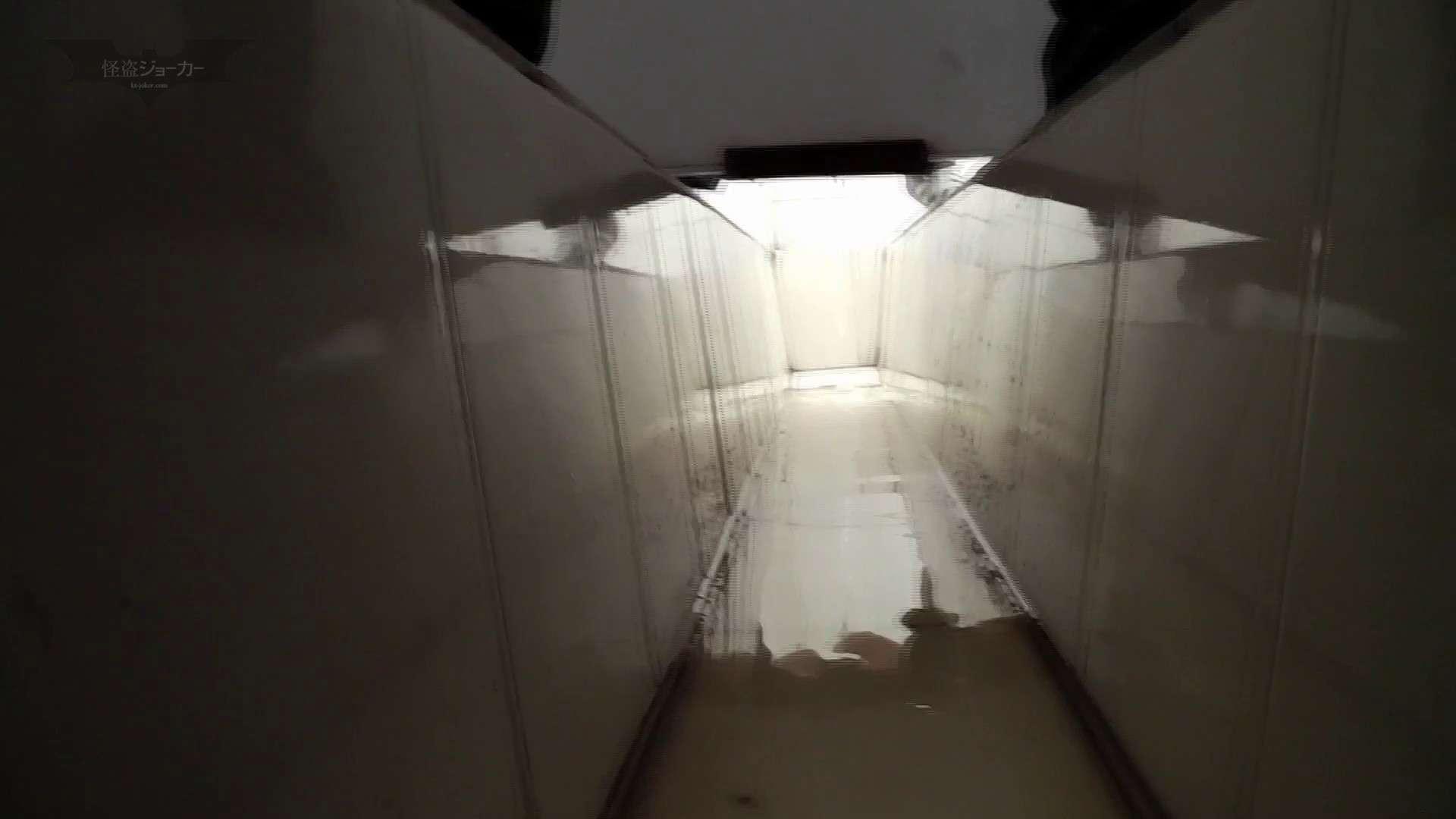 下からノゾム vol.031 扉を壊しみたら、漏れそうな子が閉じずに入ってくれた パンツ  83PIX 7