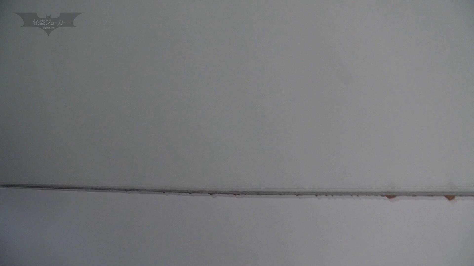 下からノゾム vol.031 扉を壊しみたら、漏れそうな子が閉じずに入ってくれた パンツ  83PIX 50