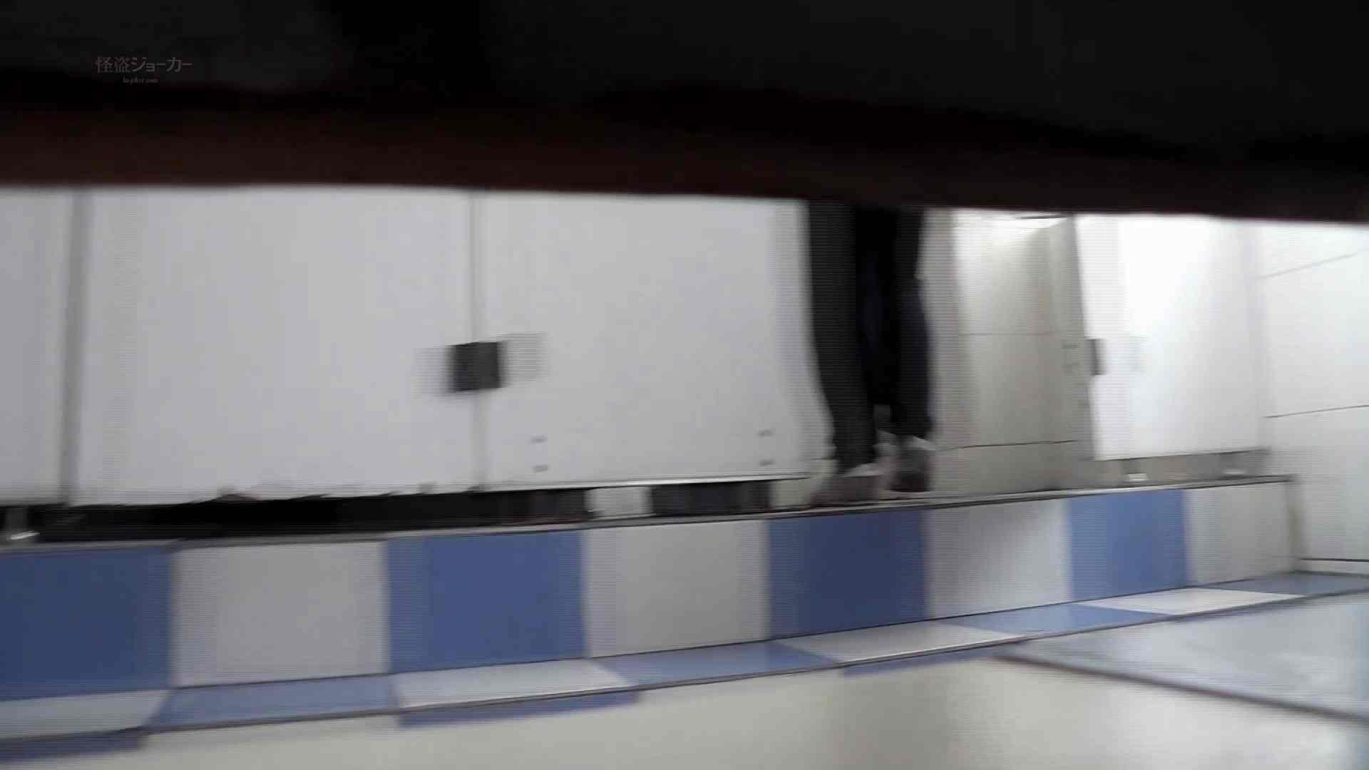 下からノゾム vol.031 扉を壊しみたら、漏れそうな子が閉じずに入ってくれた パンツ  83PIX 81