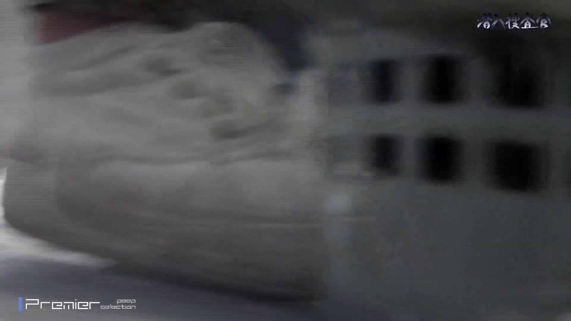 下からノゾム vol.033 清楚な顔していっぱい下から排出 盛合せ  106PIX 76