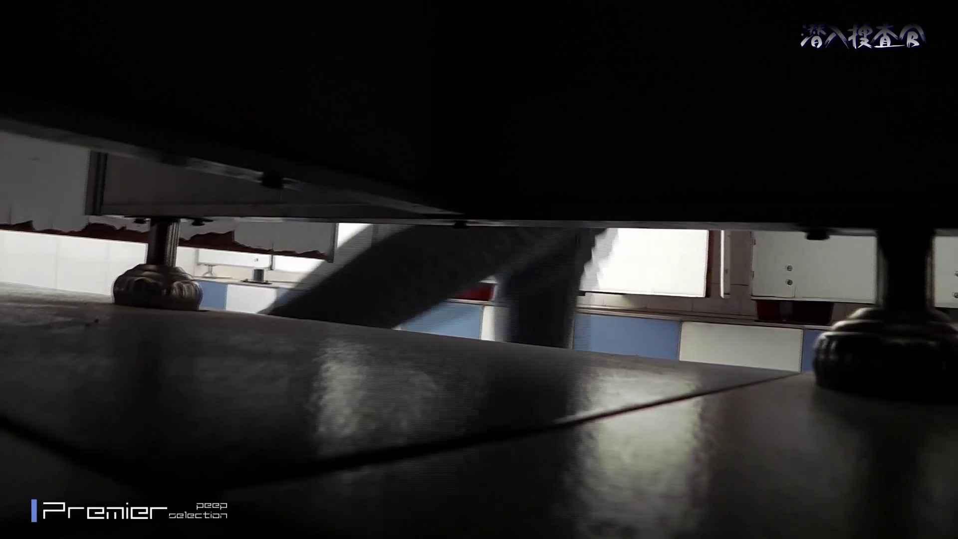 下からノゾム vol.033 清楚な顔していっぱい下から排出 盛合せ  106PIX 78