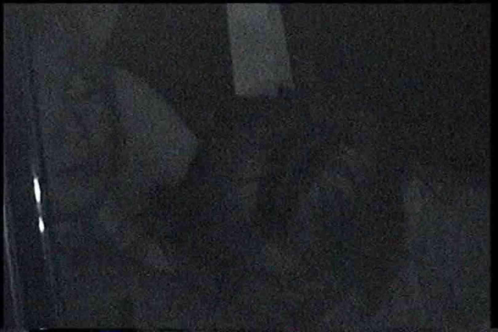 「充血監督」さんの深夜の運動会!! vol.164 セックス  107PIX 1