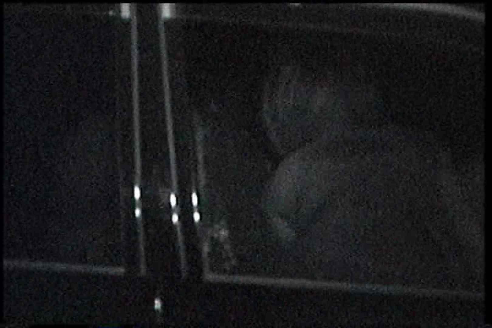 「充血監督」さんの深夜の運動会!! vol.164 セックス  107PIX 39