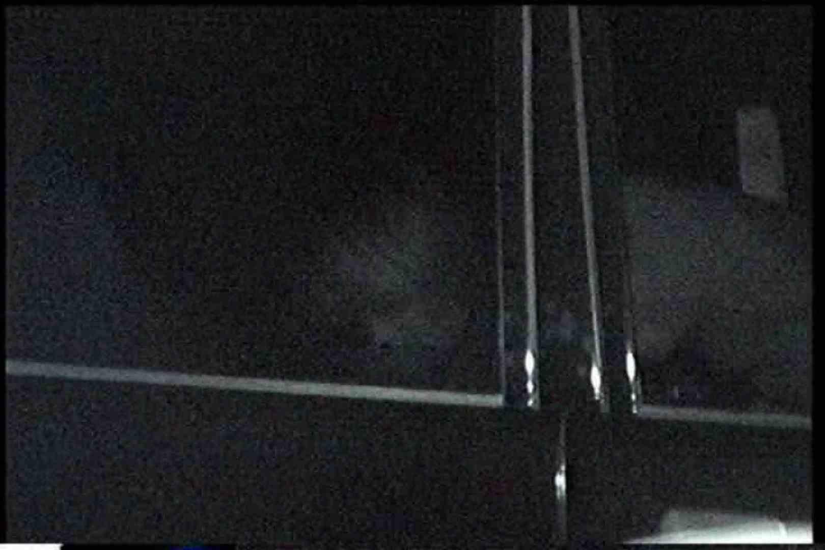 「充血監督」さんの深夜の運動会!! vol.164 セックス  107PIX 86