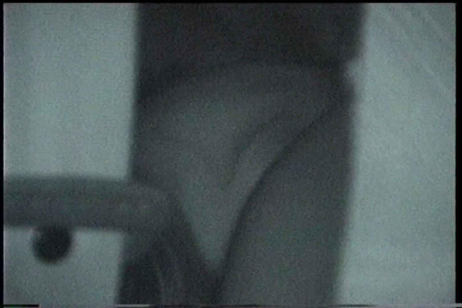 「充血監督」さんの深夜の運動会!! vol.181 ギャル  79PIX 31