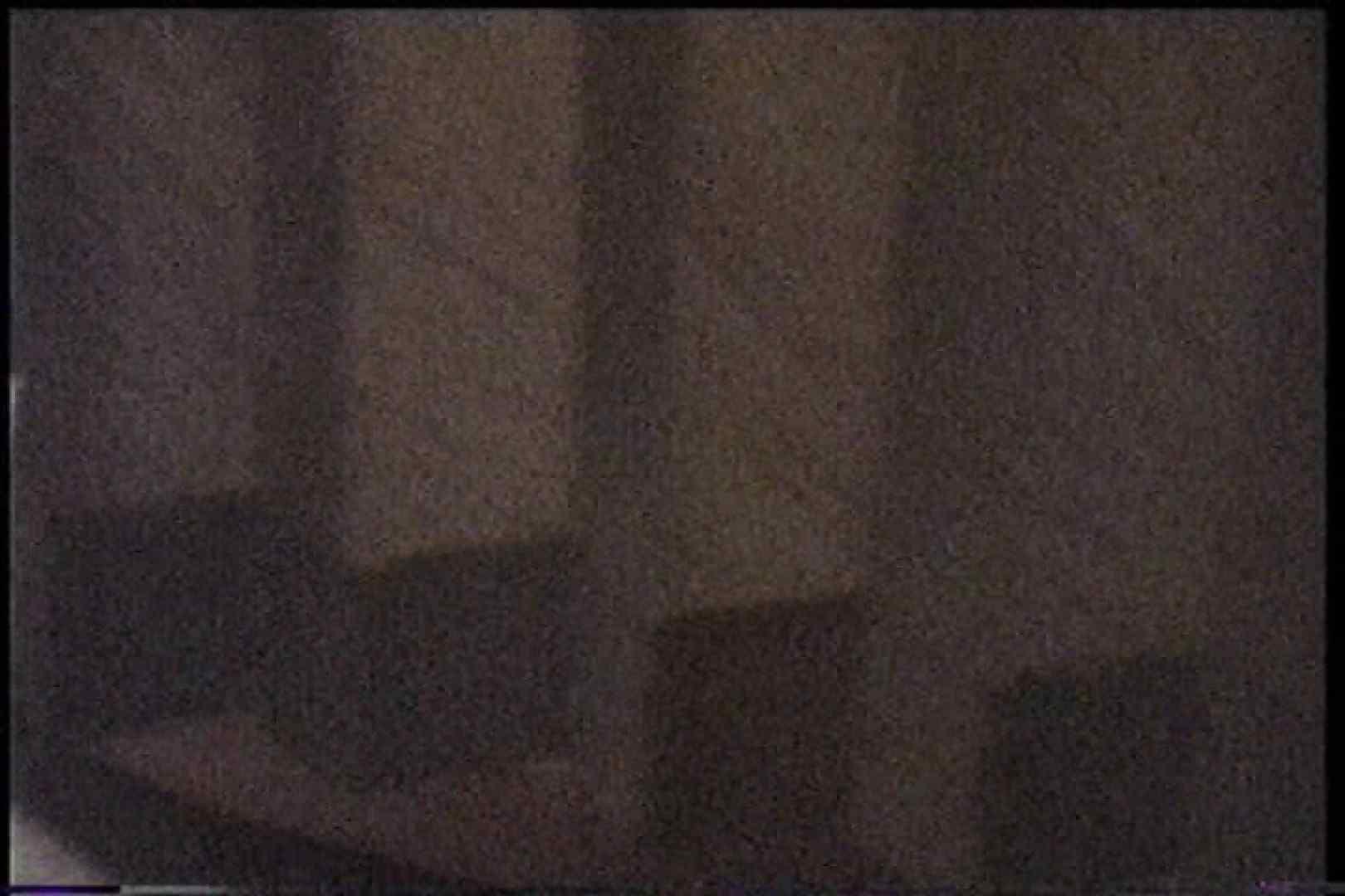 「充血監督」さんの深夜の運動会!! vol.181 ギャル  79PIX 58