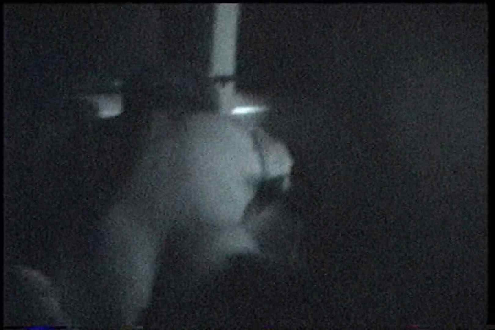 おまんこ丸見え|「充血監督」さんの深夜の運動会!! vol.183|怪盗ジョーカー