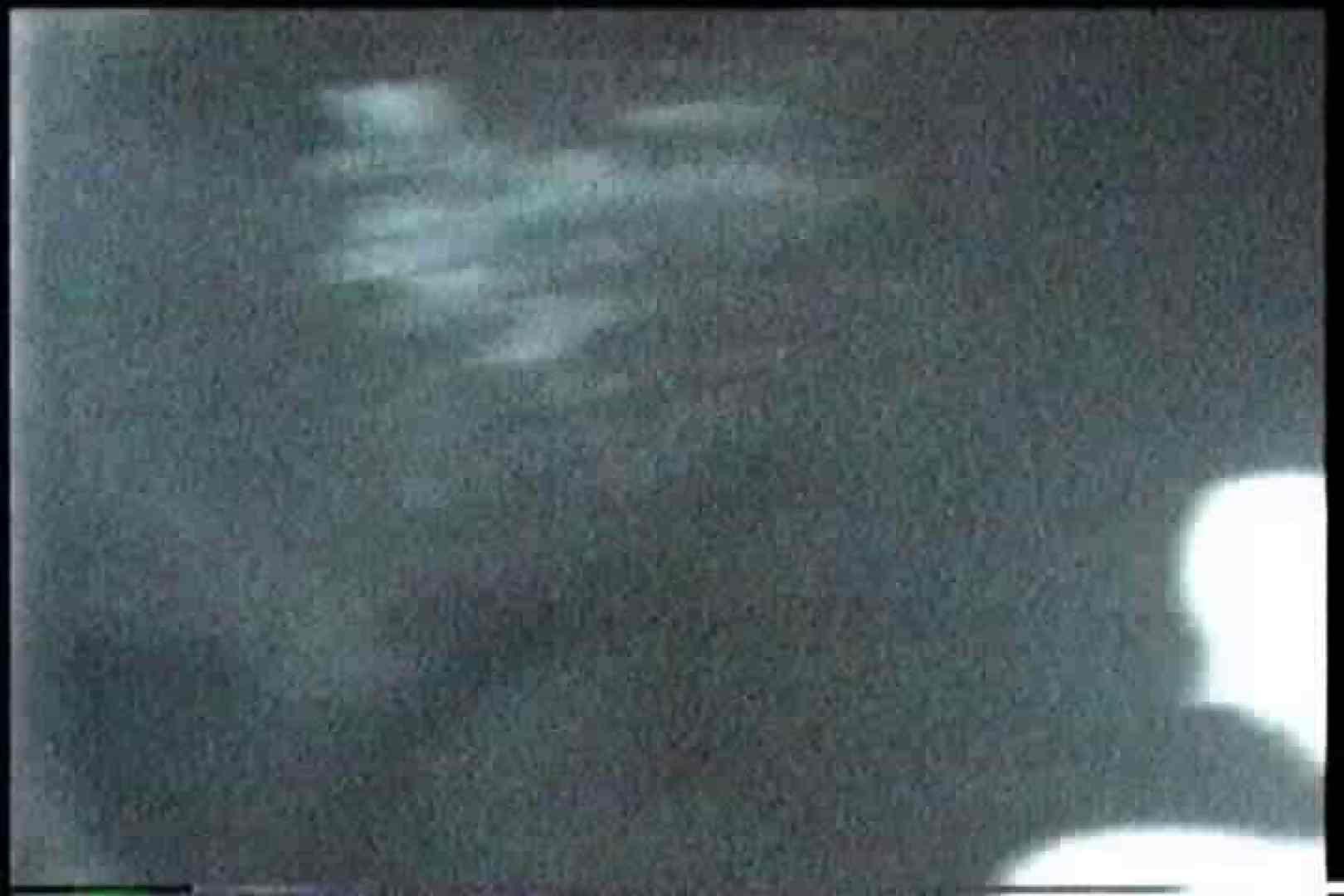 「充血監督」さんの深夜の運動会!! vol.186 パンツ  111PIX 58