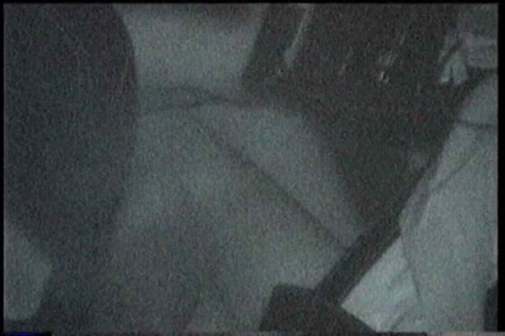 「充血監督」さんの深夜の運動会!! vol.193 お姉さん  76PIX 1