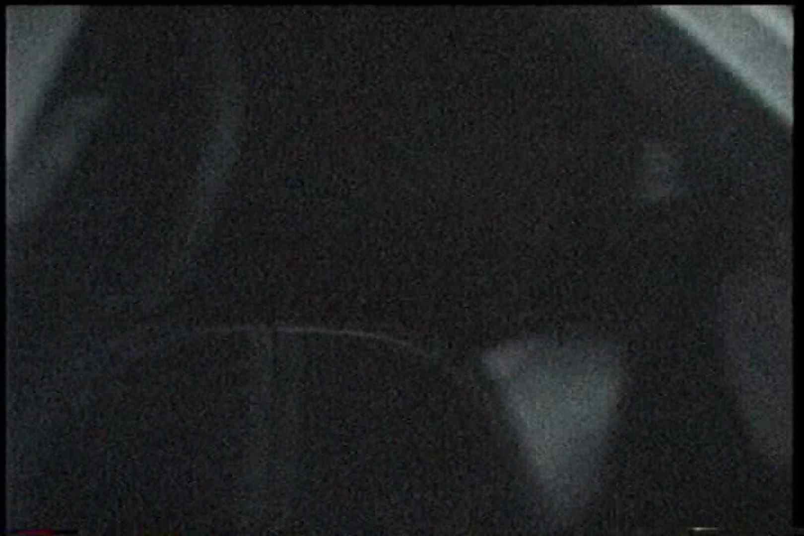 「充血監督」さんの深夜の運動会!! vol.193 お姉さん  76PIX 27