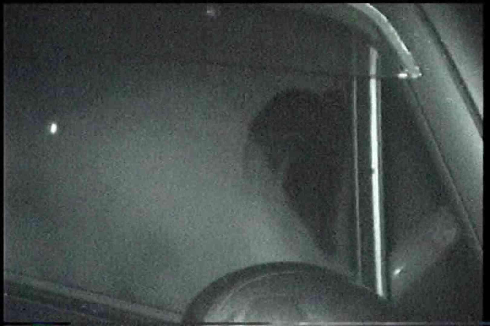 「充血監督」さんの深夜の運動会!! vol.196 お姉さん  97PIX 59