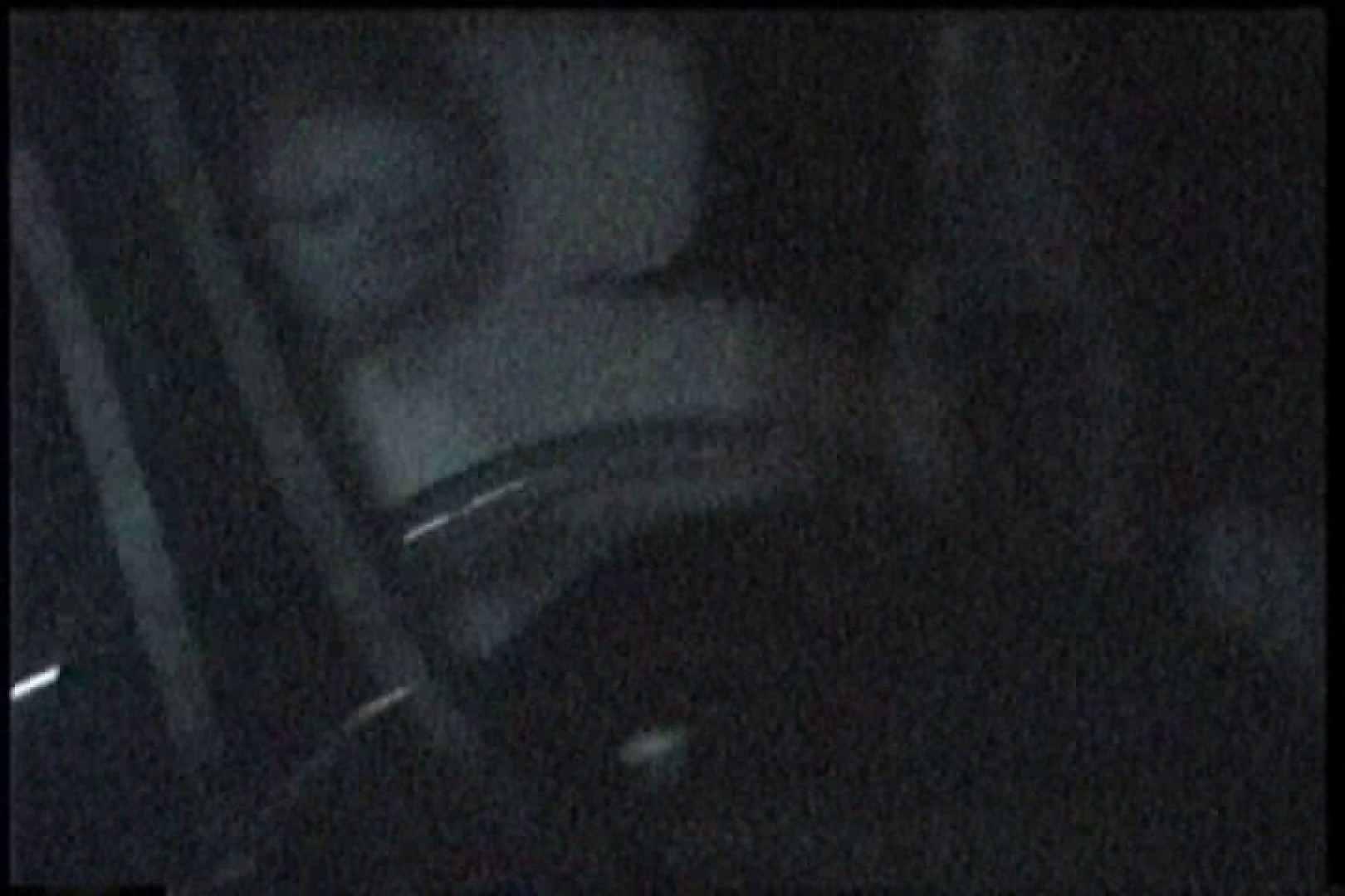 「充血監督」さんの深夜の運動会!! vol.198 カーセックス  92PIX 13