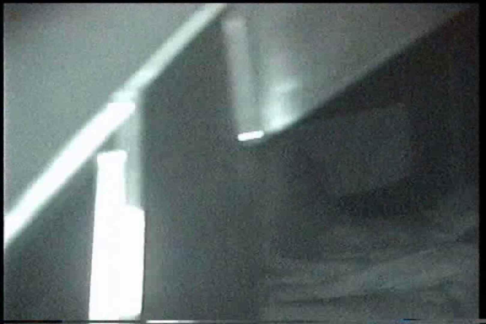 「充血監督」さんの深夜の運動会!! vol.198 カーセックス  92PIX 14