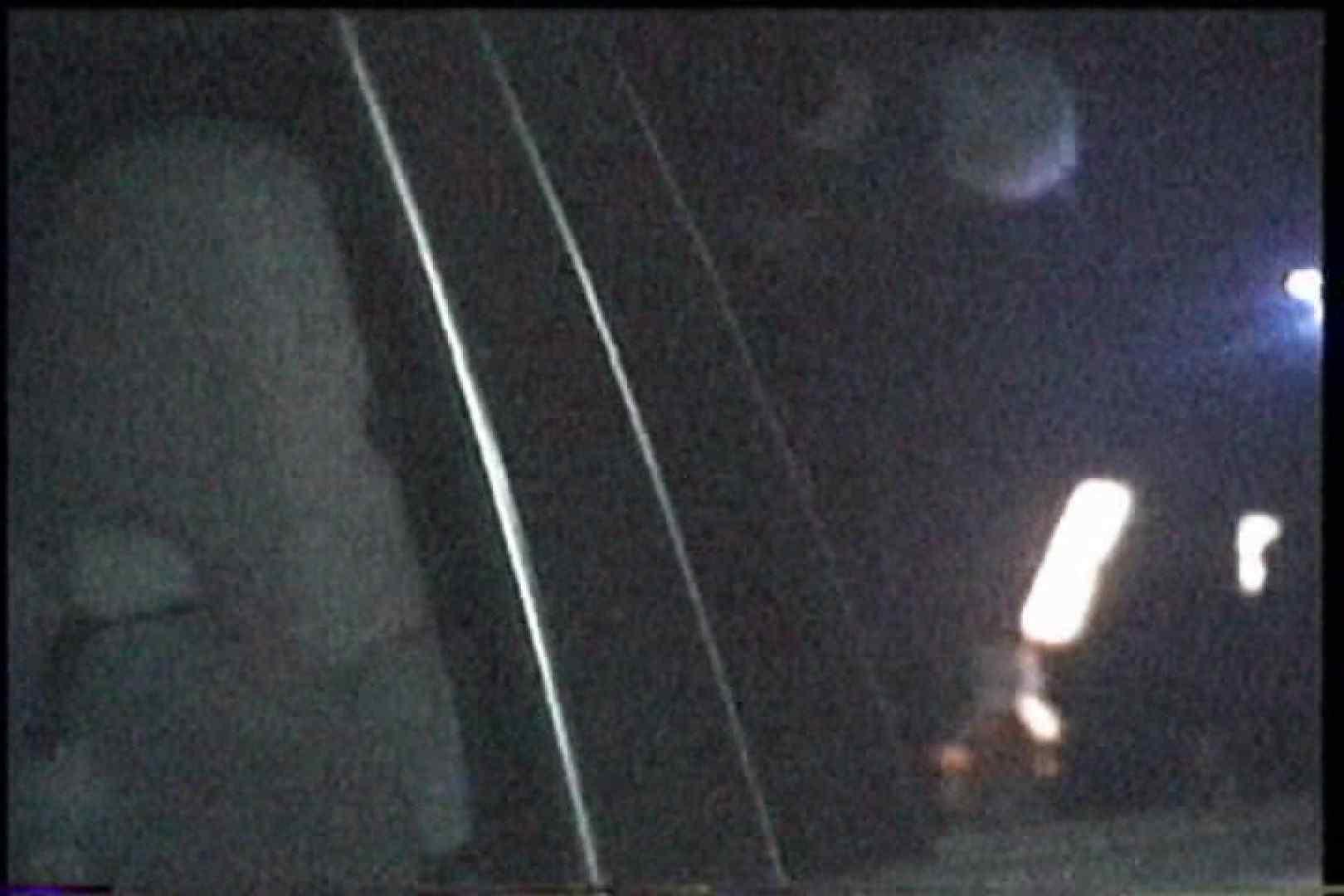 「充血監督」さんの深夜の運動会!! vol.199 カーセックス  113PIX 112