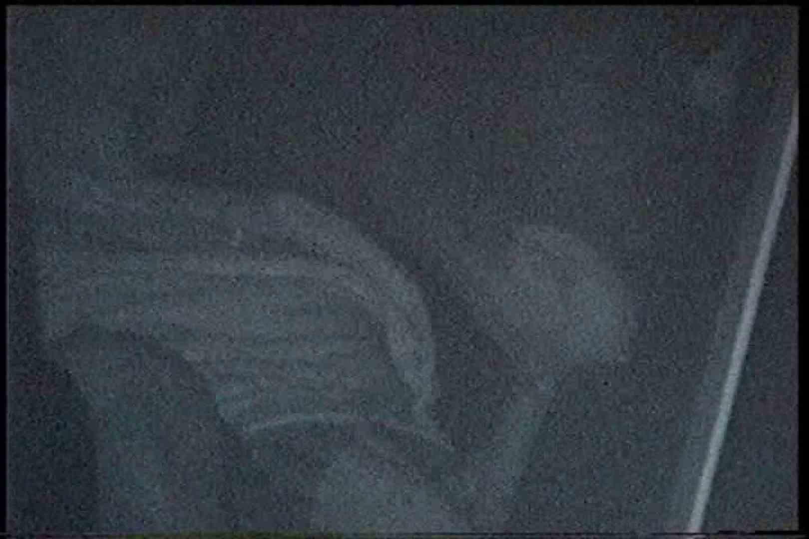 「充血監督」さんの深夜の運動会!! vol.204 ギャル  109PIX 20