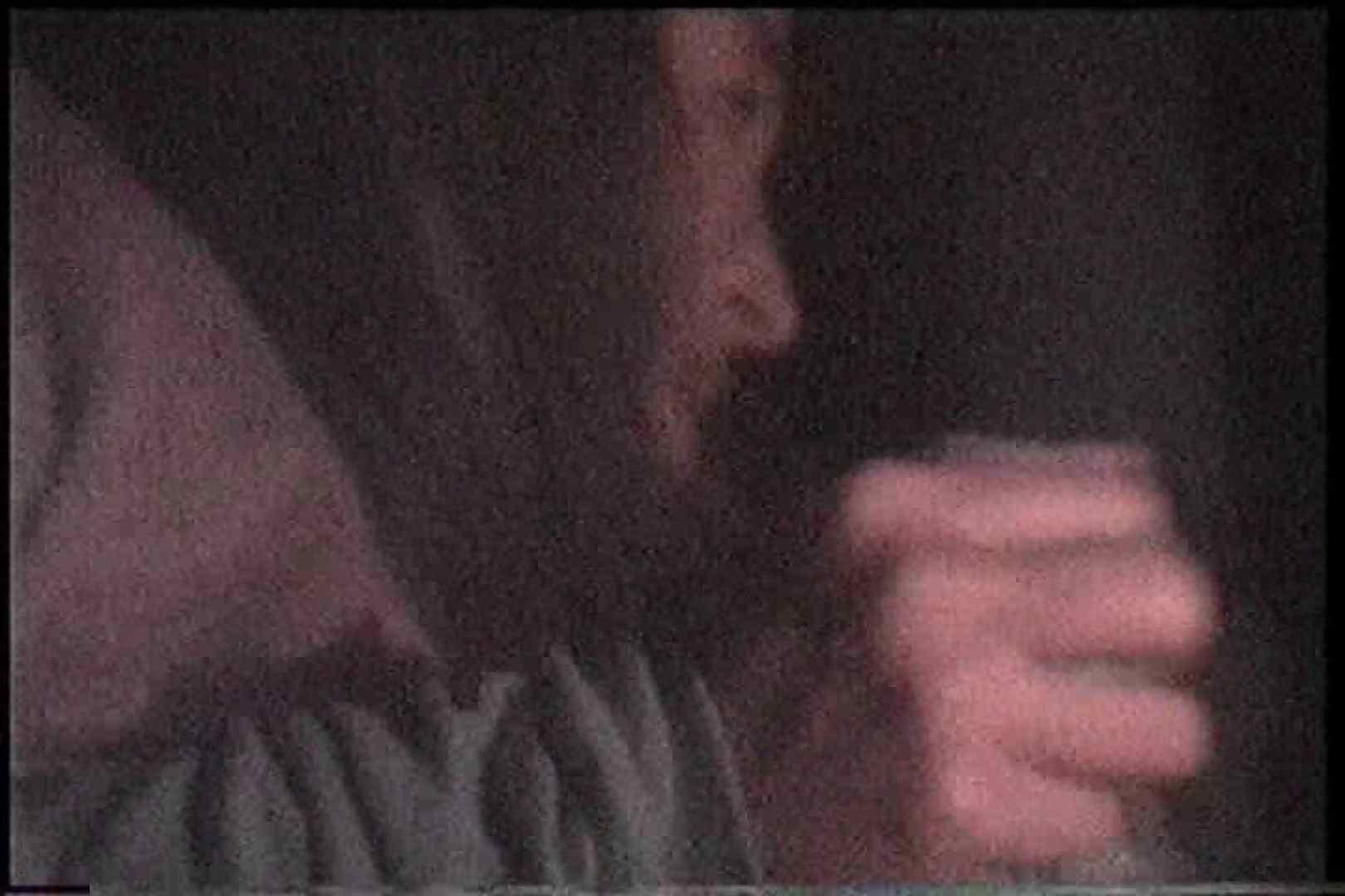 「充血監督」さんの深夜の運動会!! vol.211 カップル  97PIX 8