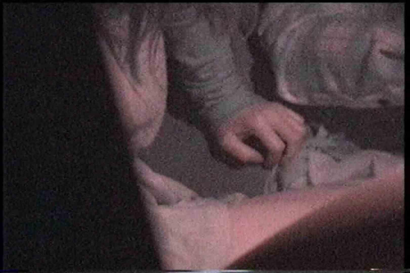 「充血監督」さんの深夜の運動会!! vol.211 カップル  97PIX 91