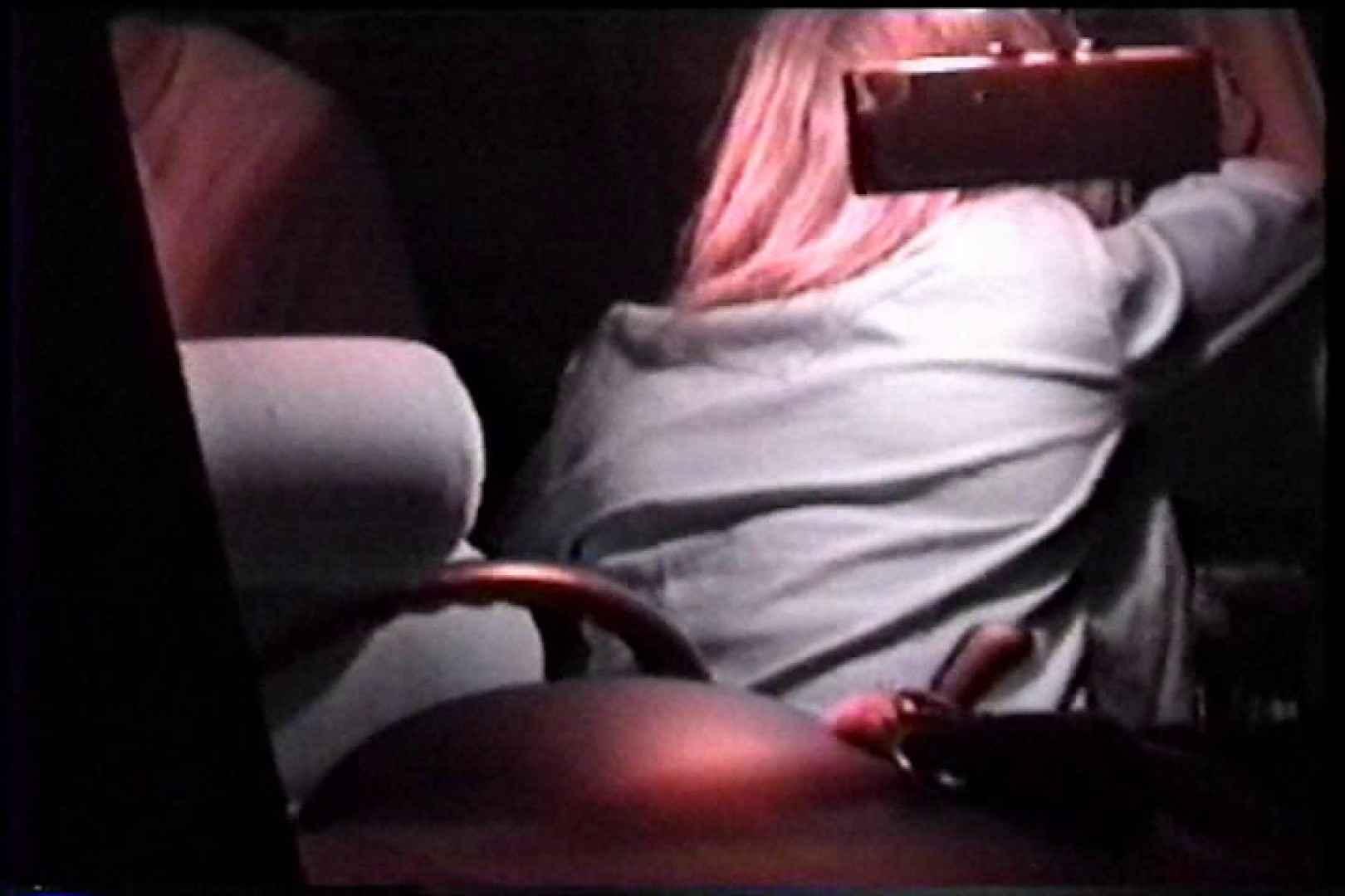 「充血監督」さんの深夜の運動会!! vol.213 セックス  99PIX 3