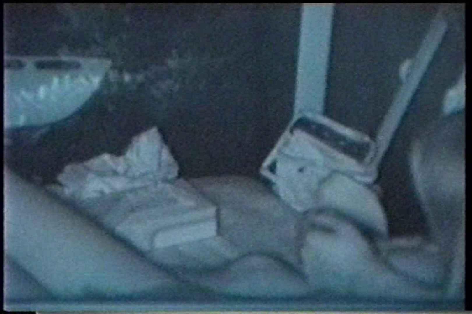 「充血監督」さんの深夜の運動会!! vol.213 セックス  99PIX 92